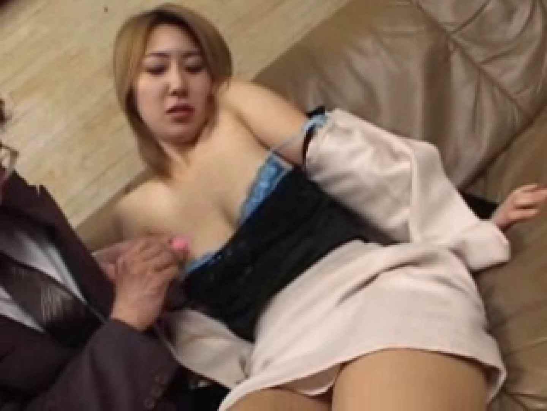 熟女名鑑 Vol.01 田辺由香利 後編 熟女 | OL  82連発 57