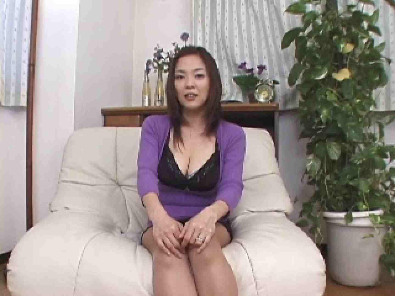 熟女名鑑 Vol.01 友崎亜紀 魅力 | OL  80連発 5