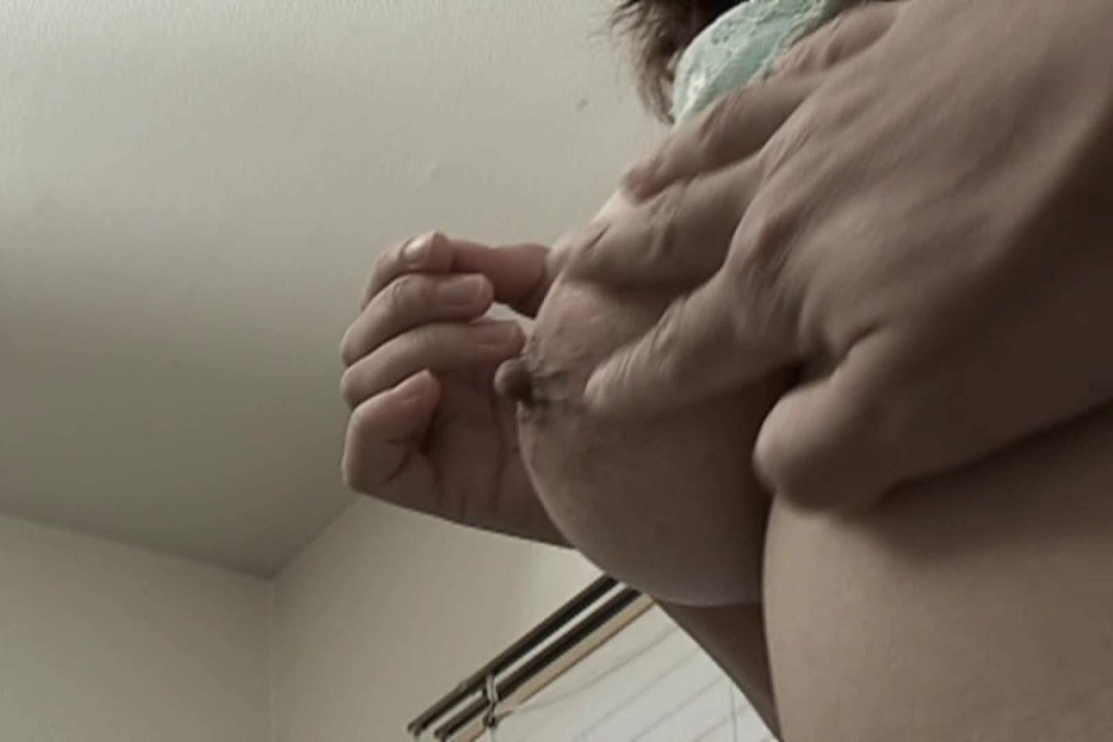 未婚の熟女、だれか慰めて~米田あさみ~ パンツ   ぽっちゃり  98連発 43