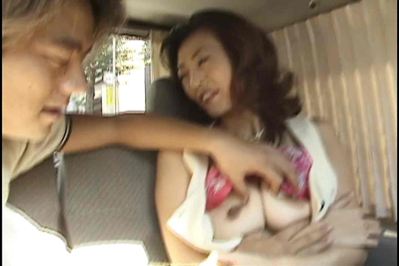 美巨乳Eカップの三十路美人妻と淫乱SEX~島田琴江~ 人妻達のヌード   淫乱  88連発 37