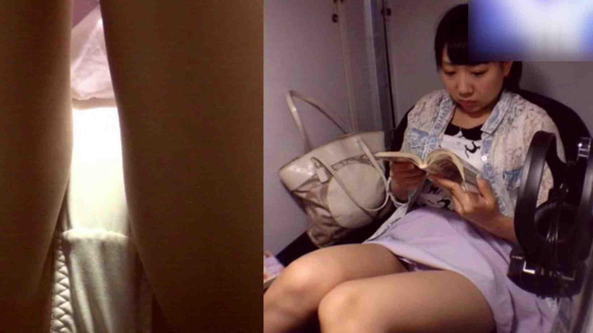 変態オナニー劇場 Vol.25 オナニー特集 | OL  80連発 15