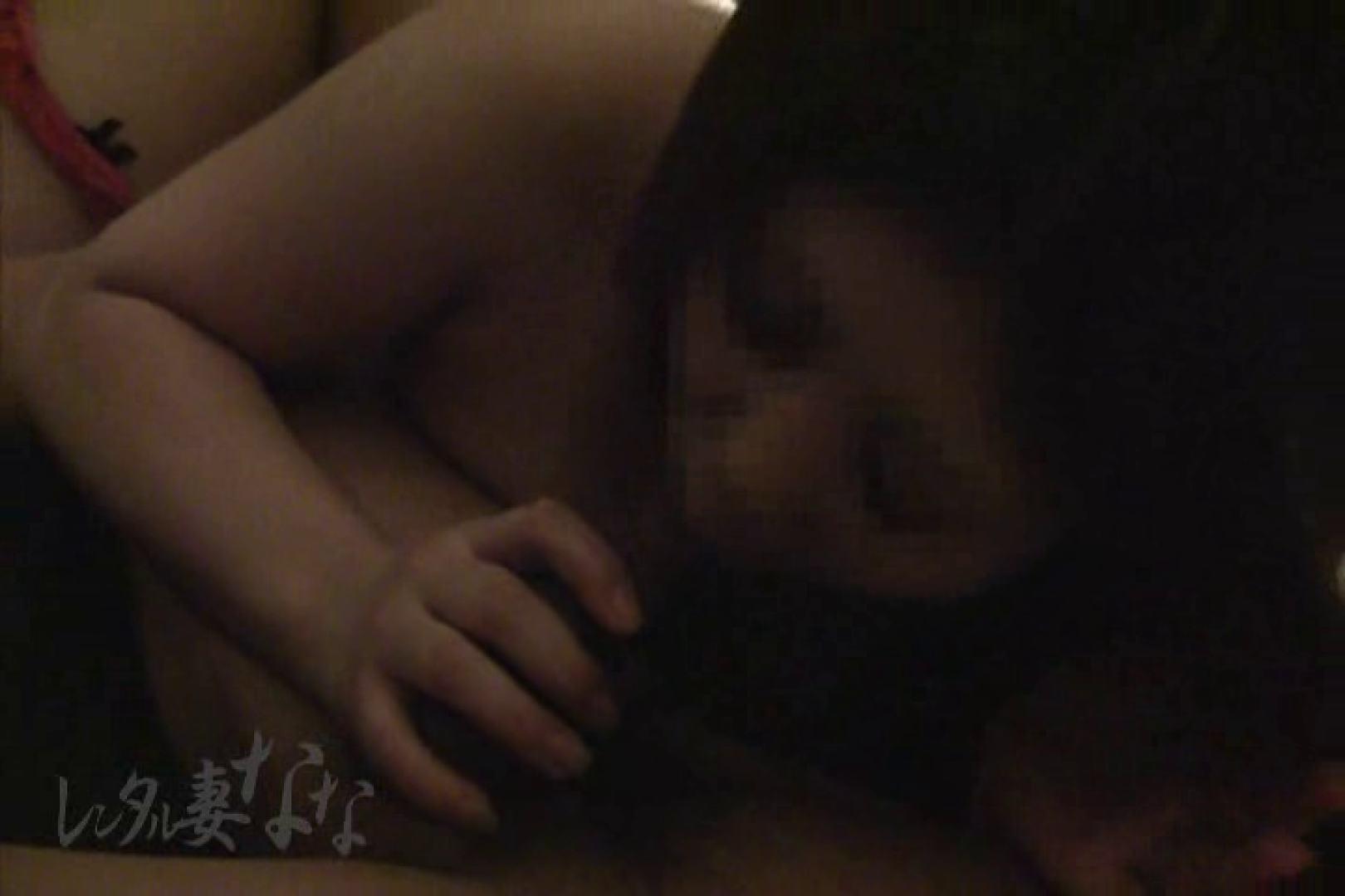 レンタル妻ななのお友達 ホテル | カップルのセックス  47連発 17