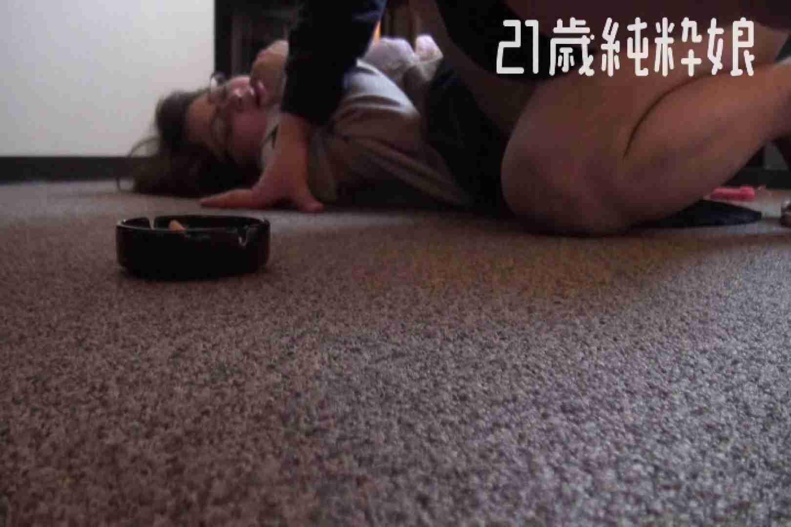 盗撮おまんこ|Gカップ21歳純粋嬢第2弾Vol.3|大奥