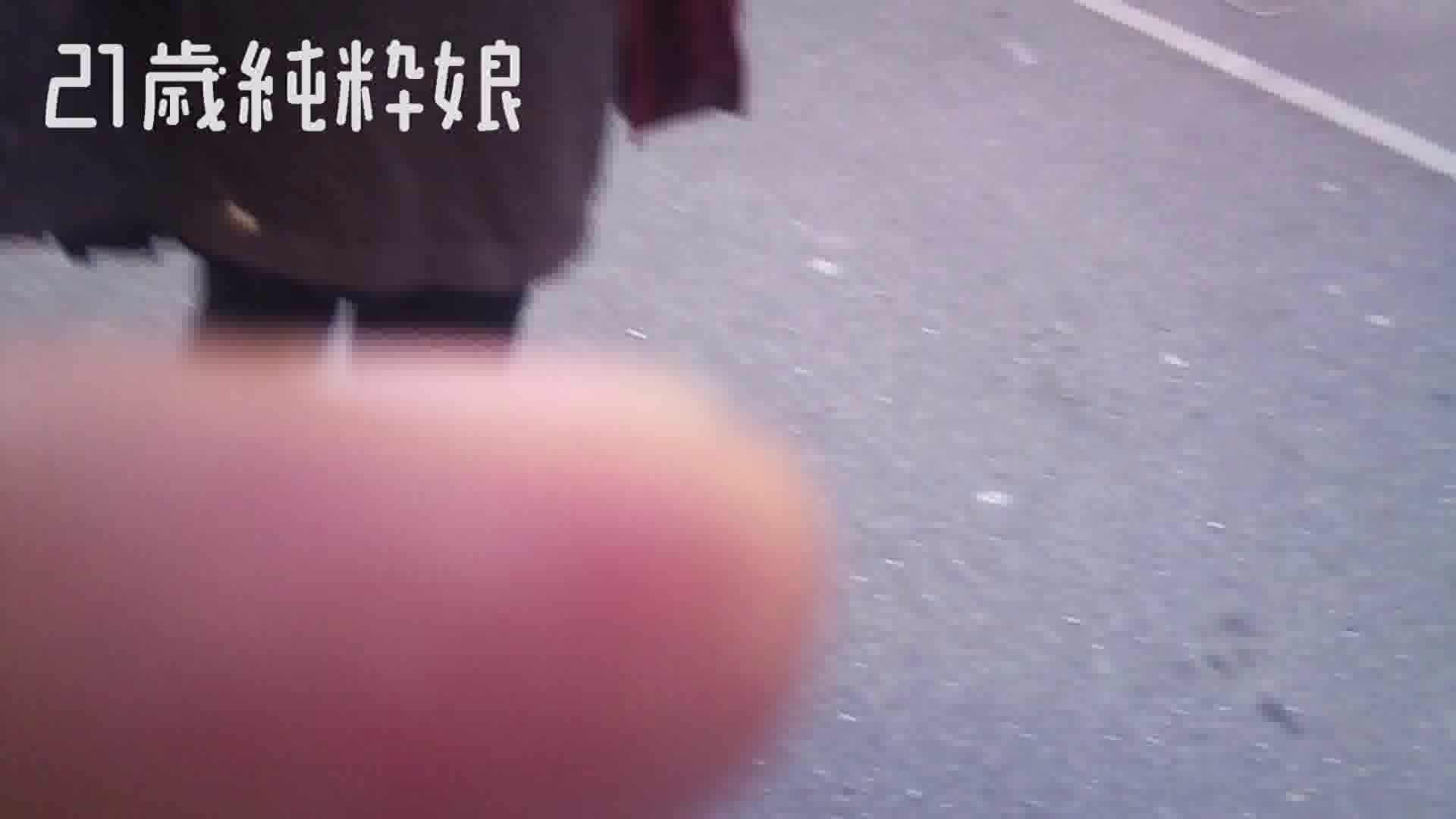 Gカップ21歳純粋嬢第2弾Vol.5 OL | 学校  75連発 5