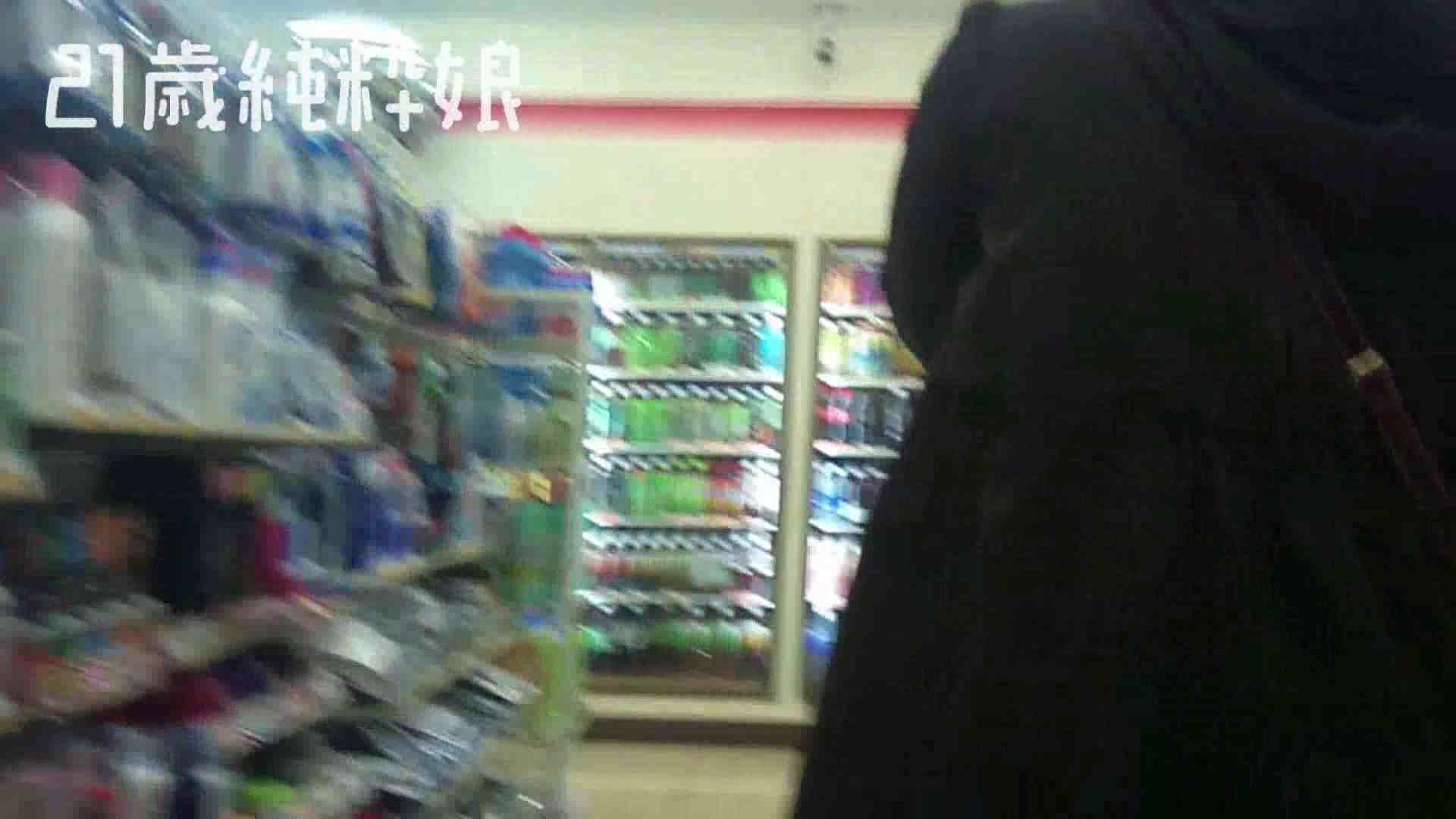 Gカップ21歳純粋嬢第2弾Vol.5 OL | 学校  75連発 7