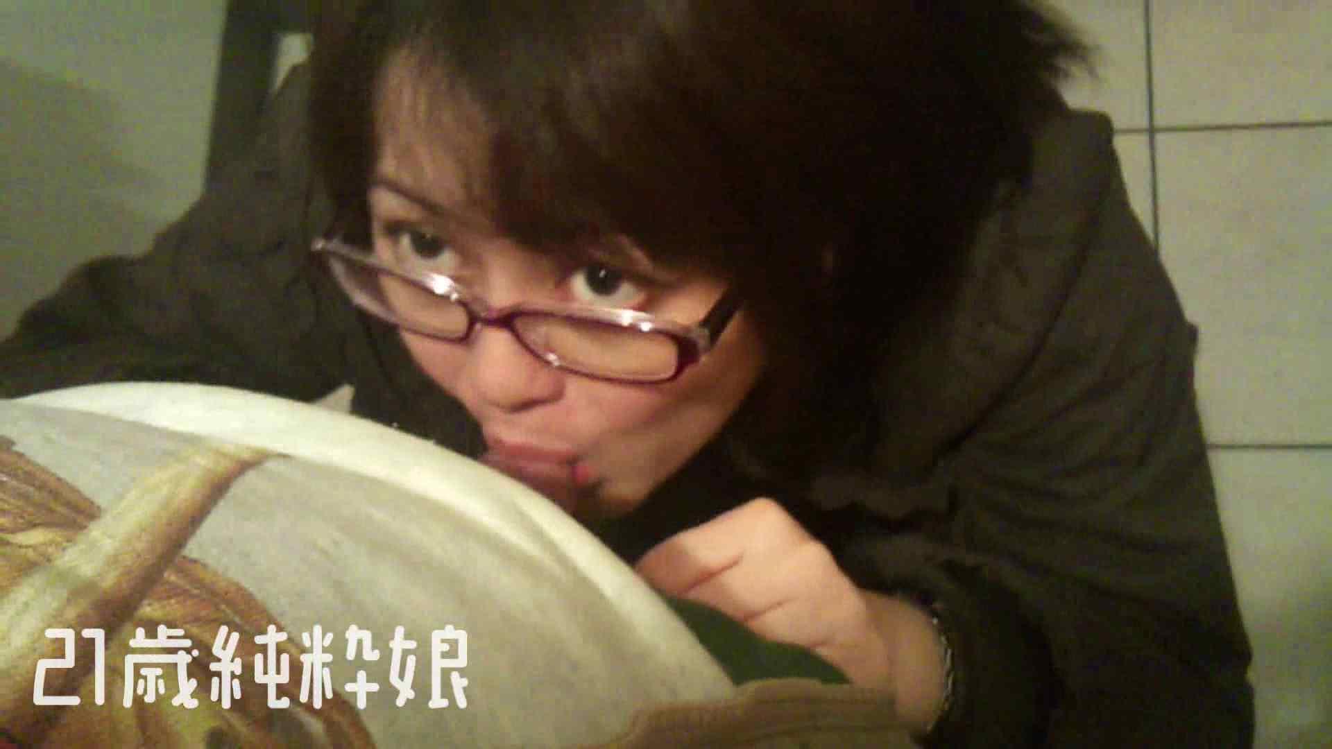 Gカップ21歳純粋嬢第2弾Vol.5 OL | 学校  75連発 23