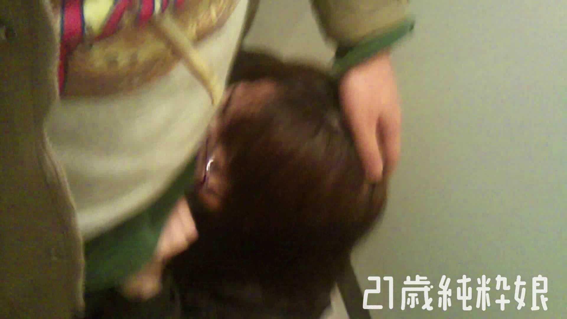 Gカップ21歳純粋嬢第2弾Vol.5 OL | 学校  75連発 33