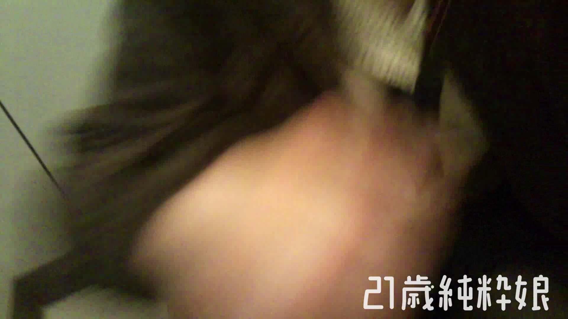 Gカップ21歳純粋嬢第2弾Vol.5 OL | 学校  75連発 35