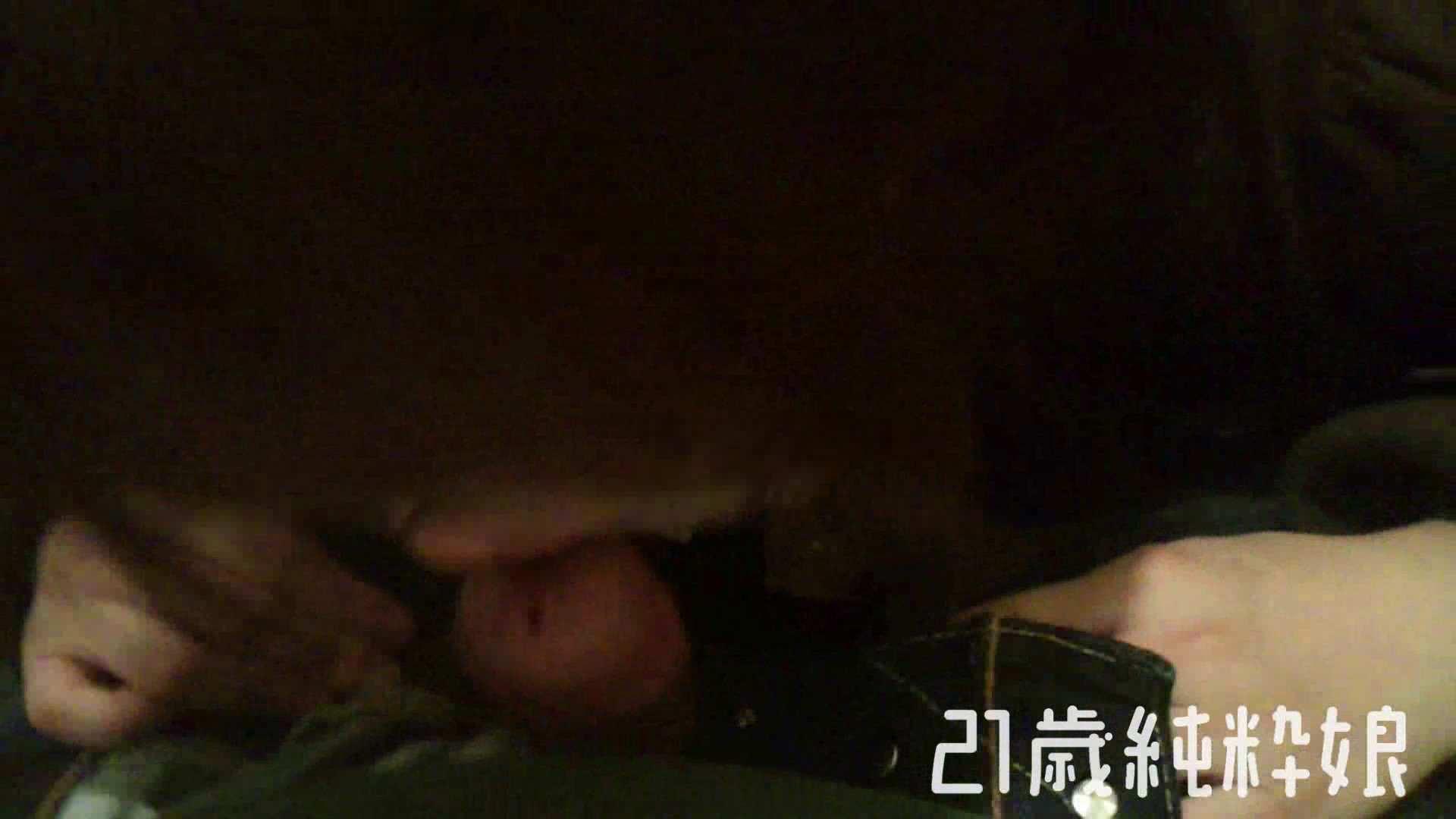 Gカップ21歳純粋嬢第2弾Vol.5 OL | 学校  75連発 44