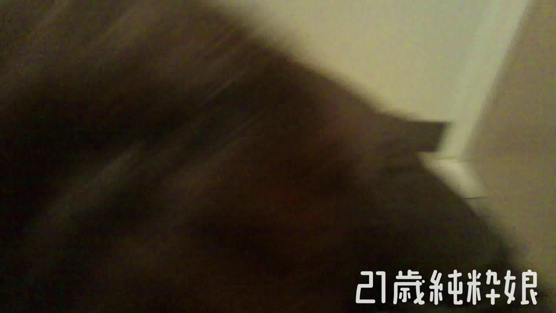Gカップ21歳純粋嬢第2弾Vol.5 OL | 学校  75連発 46