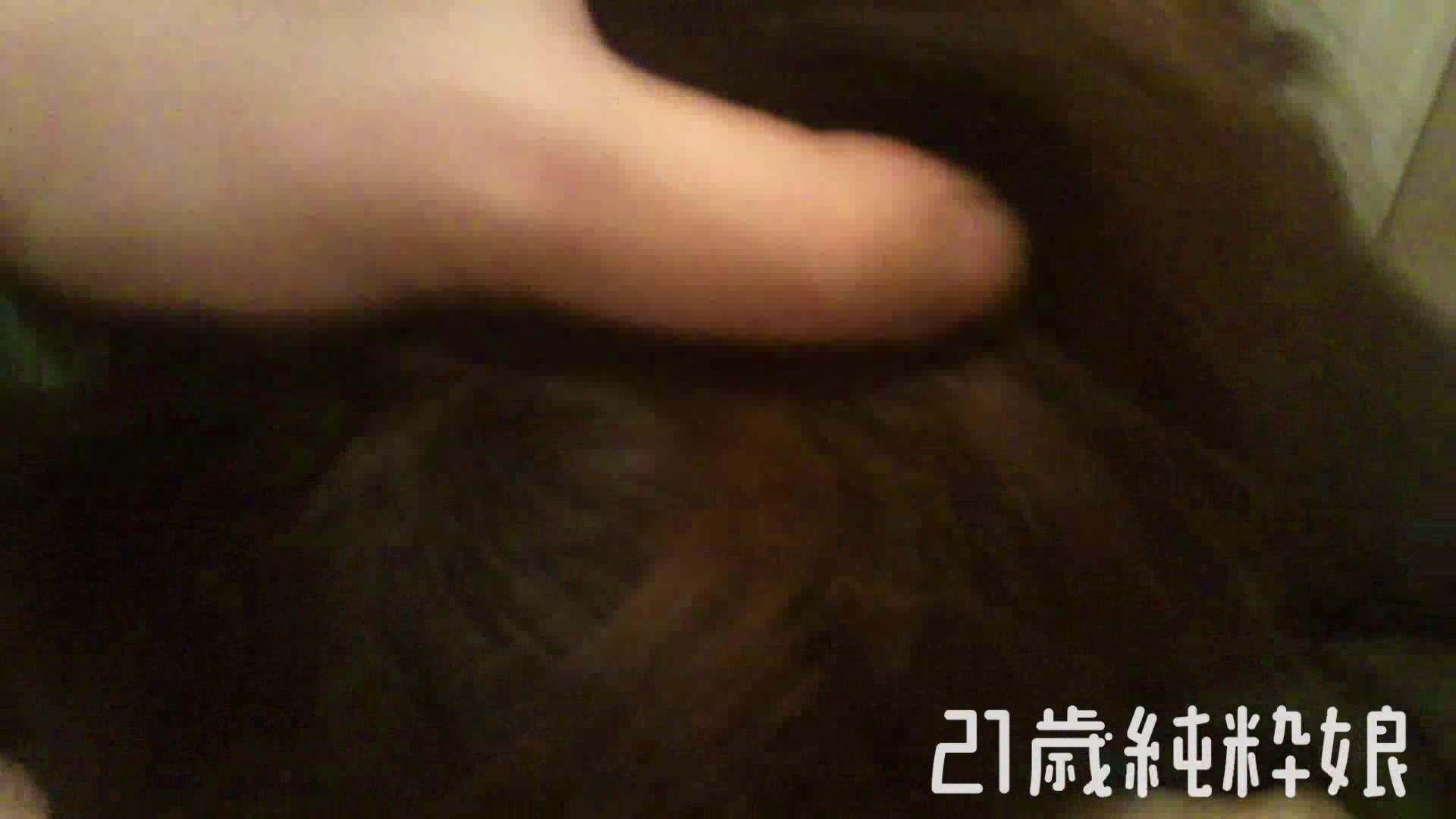 Gカップ21歳純粋嬢第2弾Vol.5 OL | 学校  75連発 47