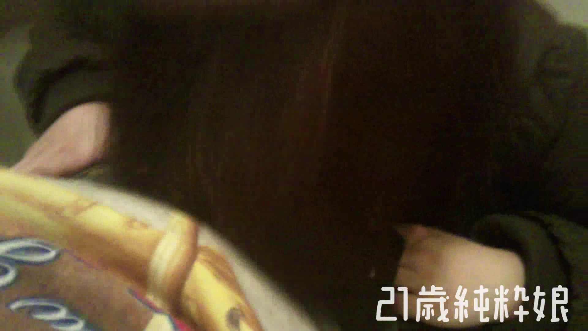 Gカップ21歳純粋嬢第2弾Vol.5 OL | 学校  75連発 48