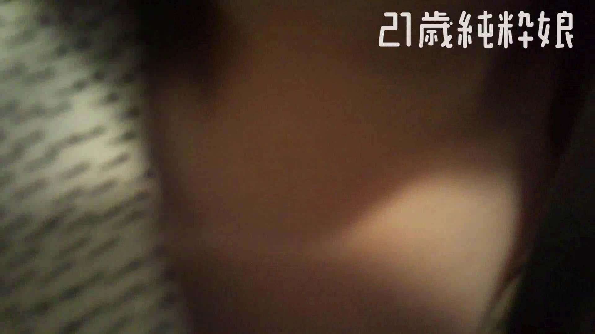 Gカップ21歳純粋嬢第2弾Vol.5 OL | 学校  75連発 54