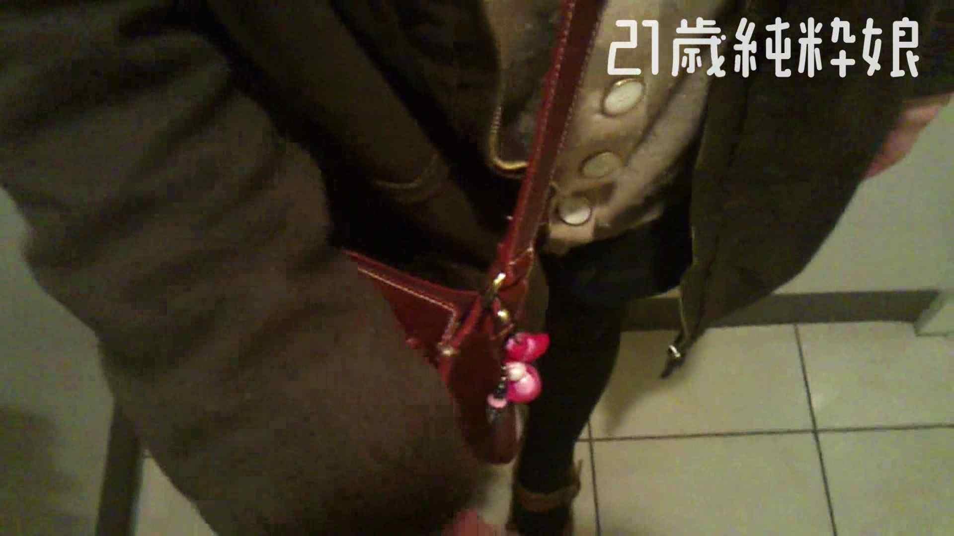 Gカップ21歳純粋嬢第2弾Vol.5 OL | 学校  75連発 56