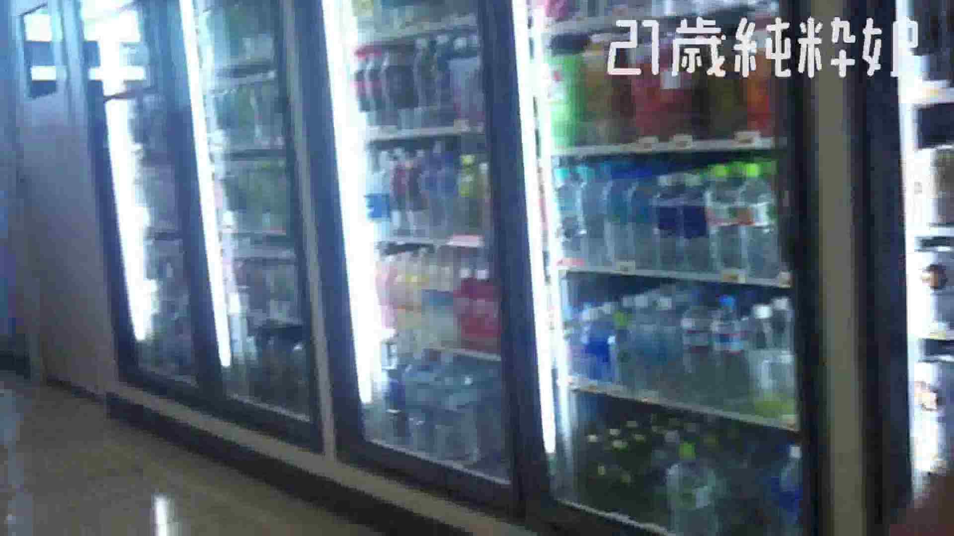 Gカップ21歳純粋嬢第2弾Vol.5 OL | 学校  75連発 69