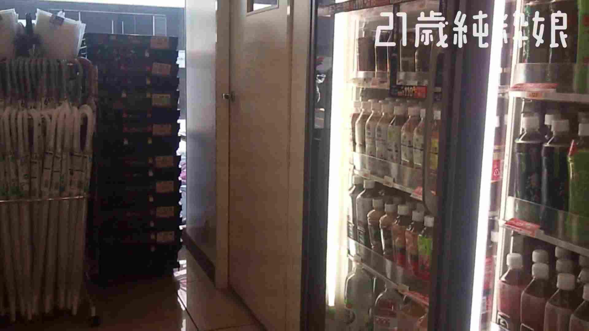 Gカップ21歳純粋嬢第2弾Vol.5 OL | 学校  75連発 72