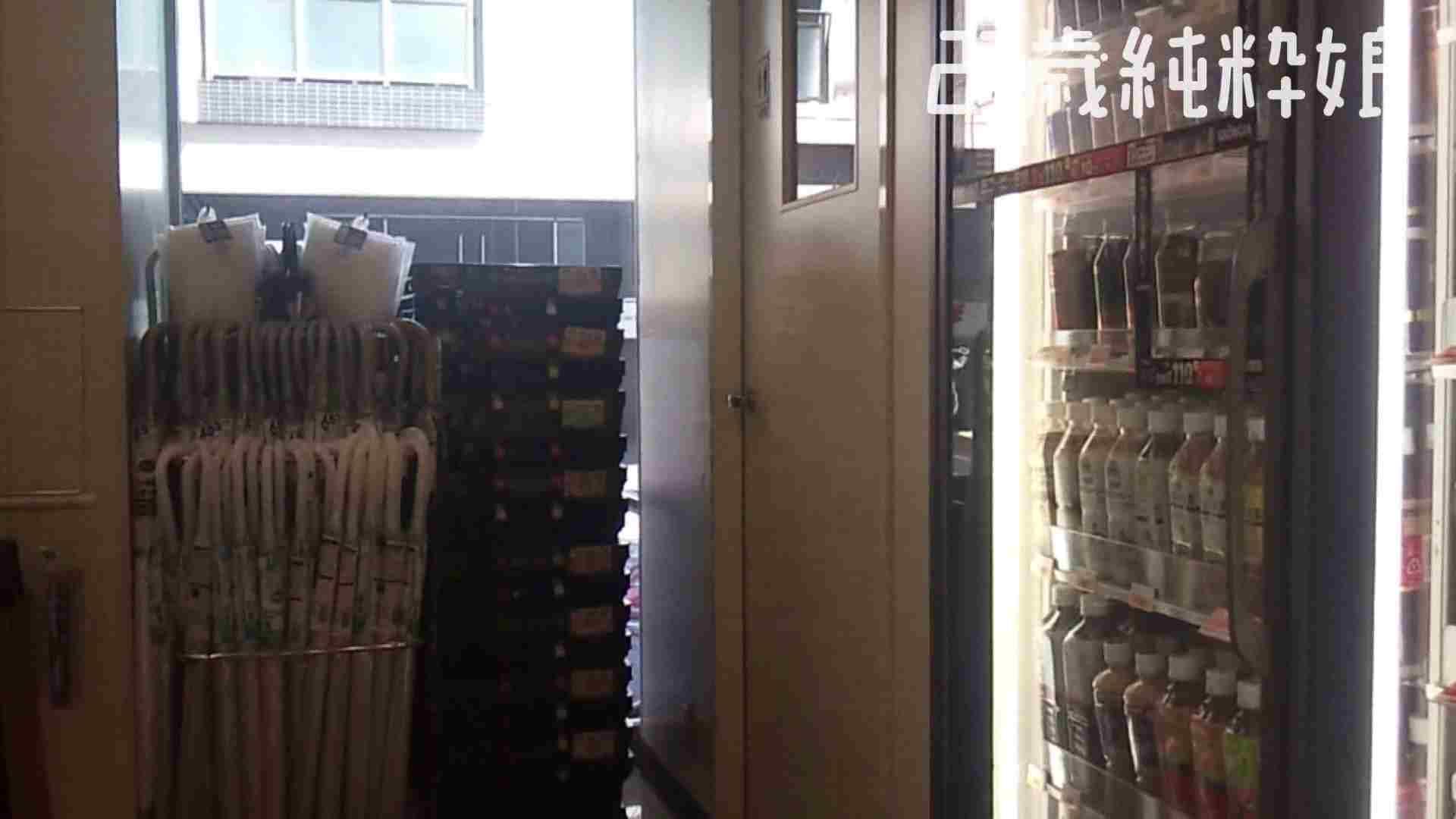 Gカップ21歳純粋嬢第2弾Vol.5 OL | 学校  75連発 74