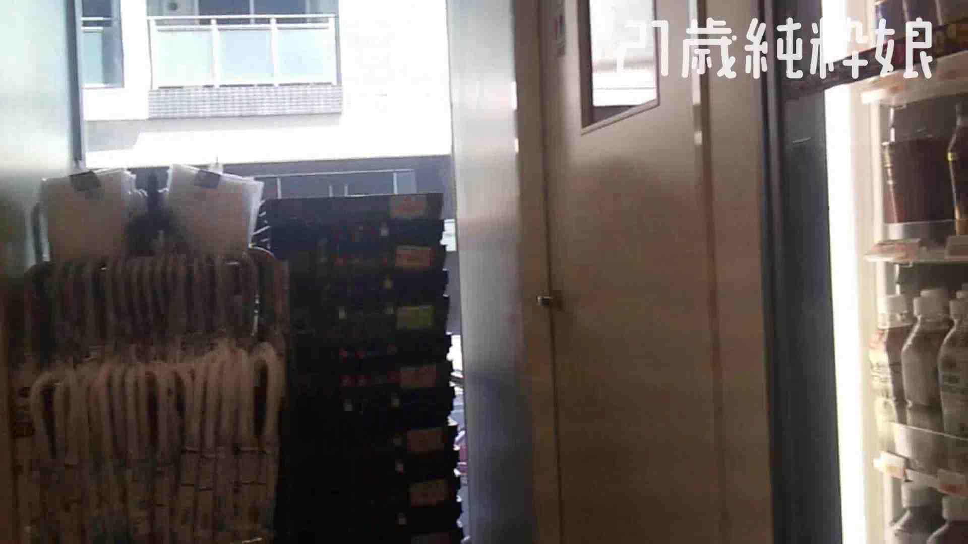 Gカップ21歳純粋嬢第2弾Vol.5 OL | 学校  75連発 75