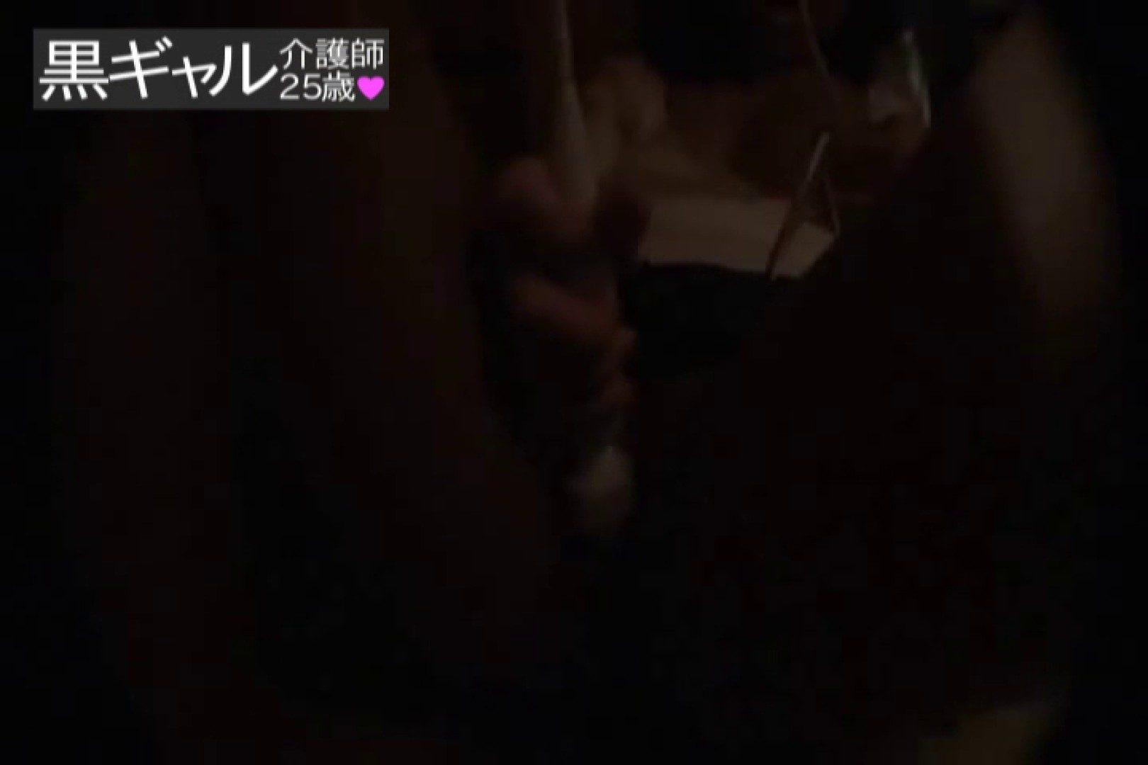 独占入手 従順M黒ギャル介護師25歳vol.3 ナンパ | 車  91連発 12