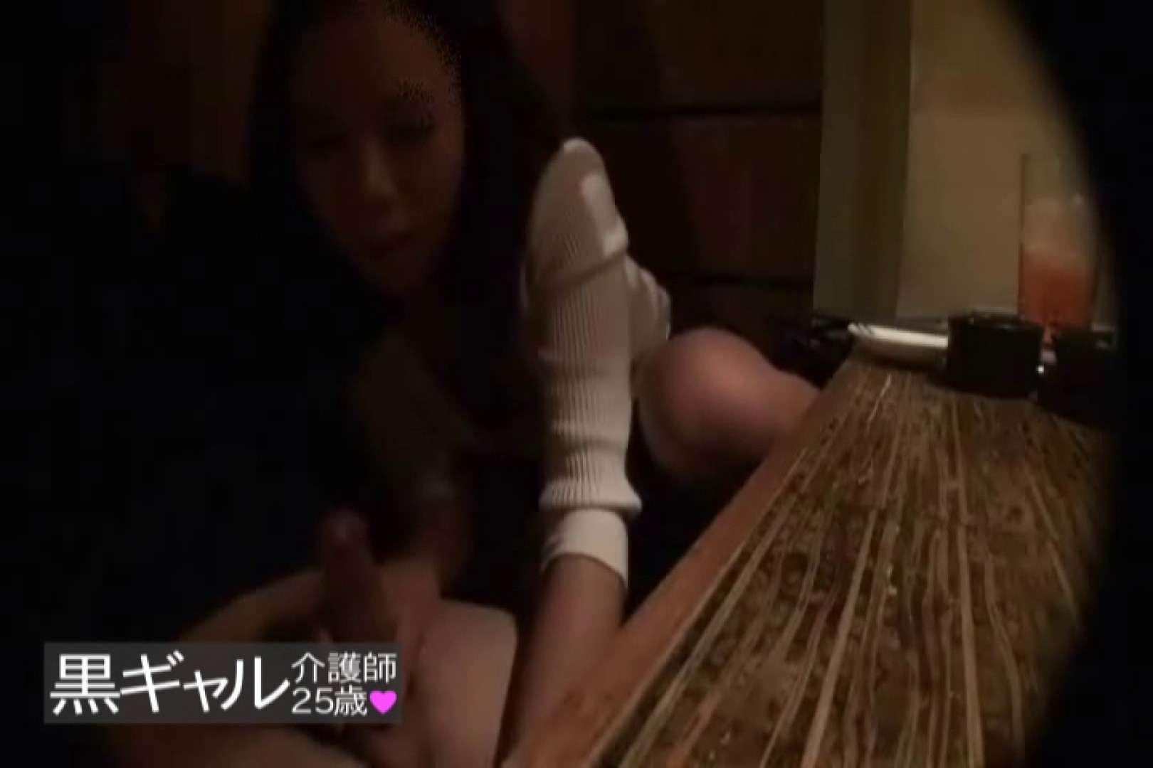 独占入手 従順M黒ギャル介護師25歳vol.3 ナンパ | 車  91連発 32