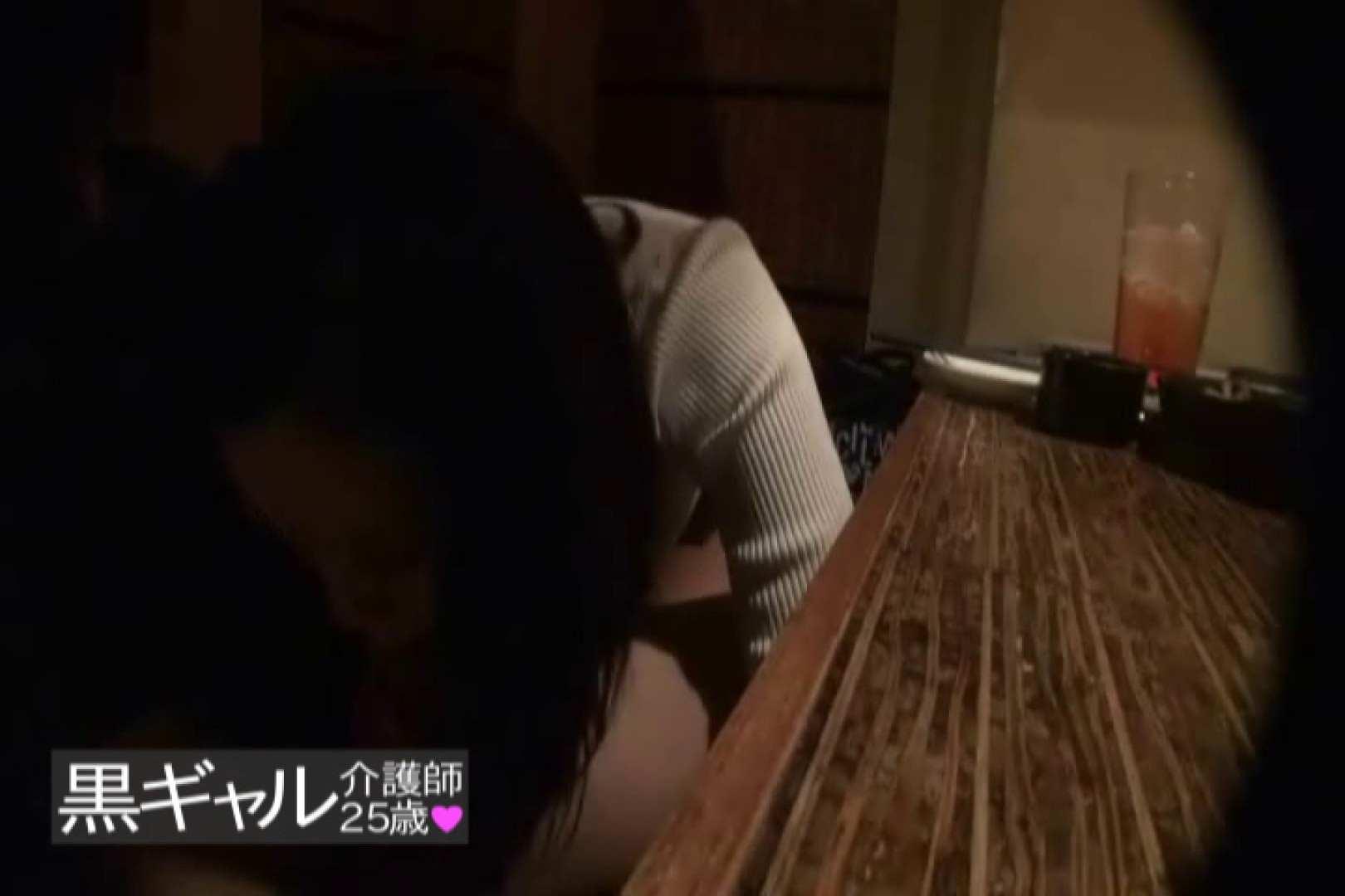 独占入手 従順M黒ギャル介護師25歳vol.3 ナンパ | 車  91連発 37