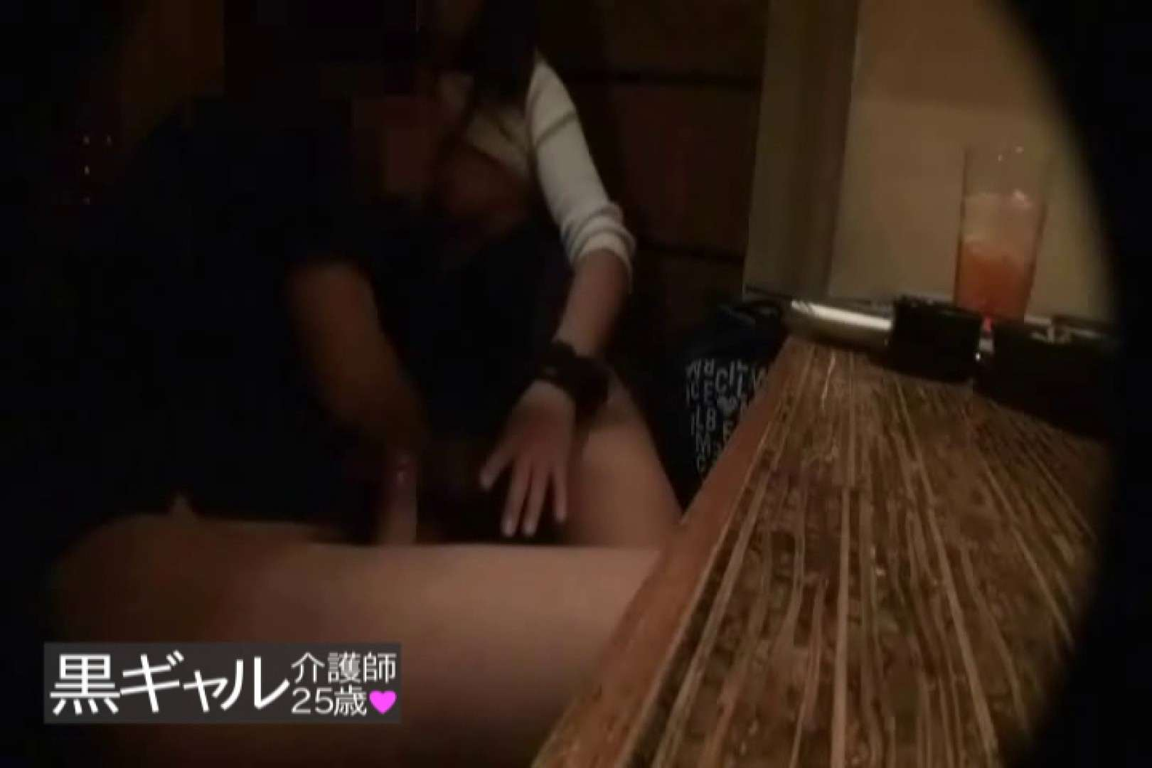 独占入手 従順M黒ギャル介護師25歳vol.3 ナンパ | 車  91連発 39