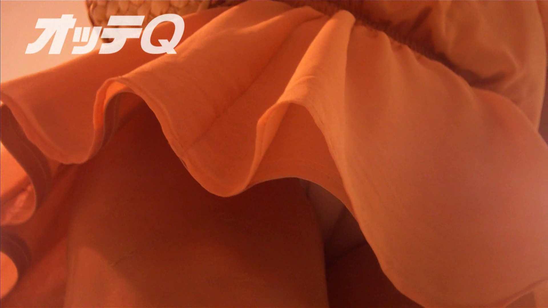 ハイビジョンパンチラ オッテQさんの追跡パンチラデパート編VOL.04 パンツ | ギャル・コレクション  42連発 15