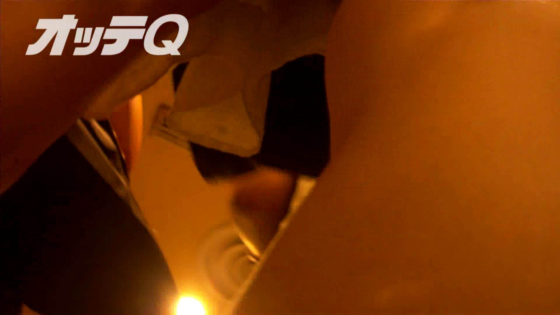 ハイビジョンパンチラ オッテQさんの追跡パンチラデパート編VOL.04 パンツ | ギャル・コレクション  42連発 16