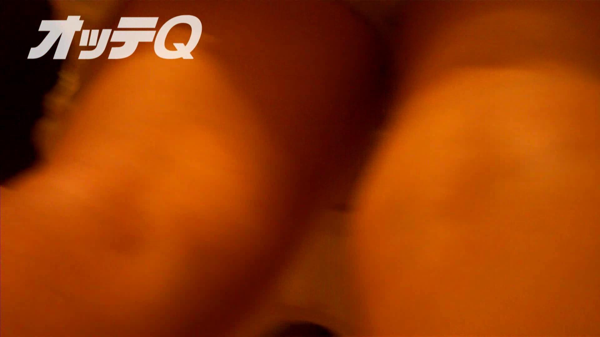 ハイビジョンパンチラ オッテQさんの追跡パンチラデパート編VOL.04 パンツ | ギャル・コレクション  42連発 19