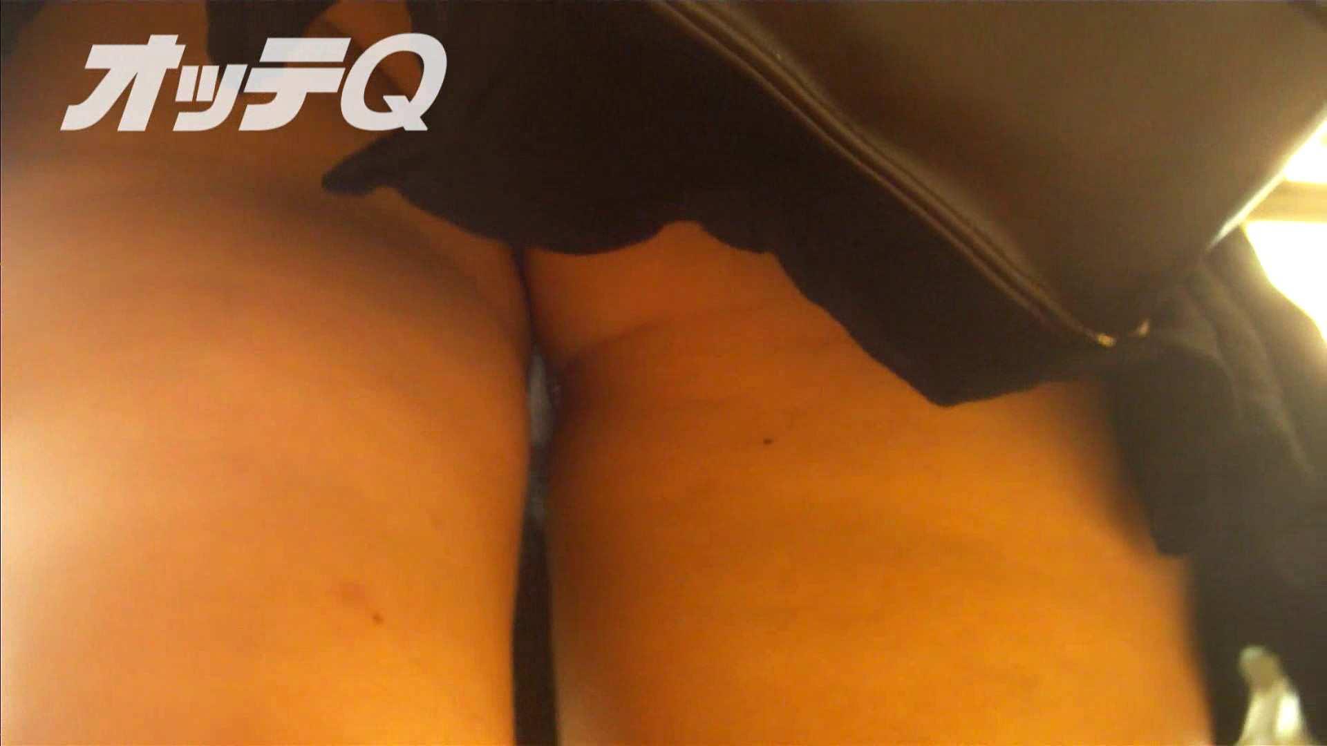 ハイビジョンパンチラ オッテQさんの追跡パンチラデパート編VOL.04 パンツ | ギャル・コレクション  42連発 26