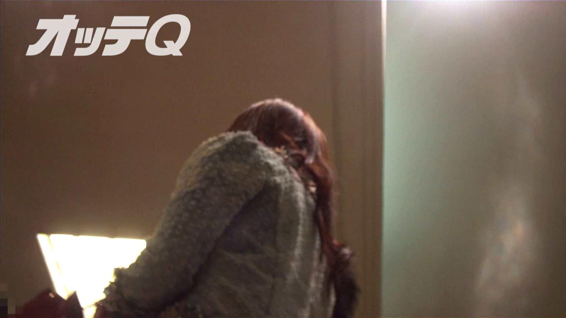 ハイビジョンパンチラ オッテQさんの追跡パンチラデパート編VOL.04 パンツ | ギャル・コレクション  42連発 30