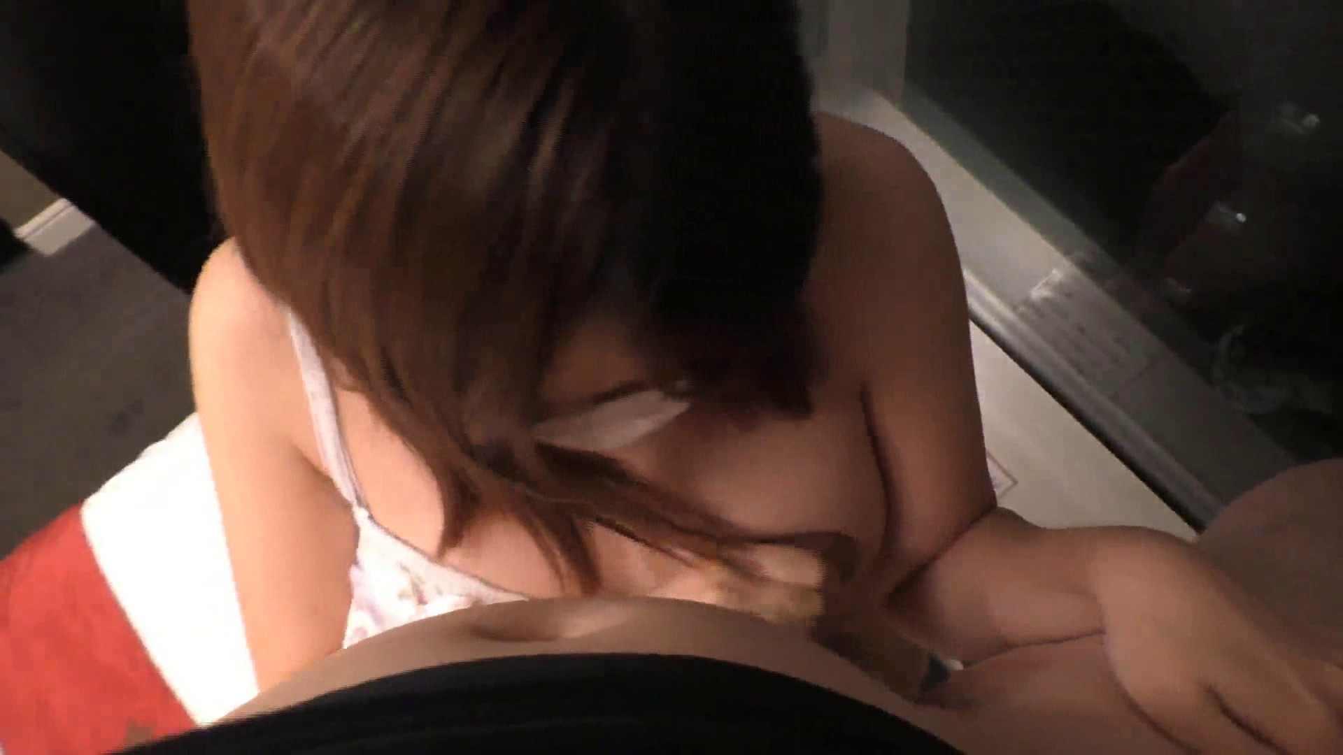 素人S級美女特選!小悪魔ギャル噂のビッチガールVol.08 フェラ   OL  89連発 14