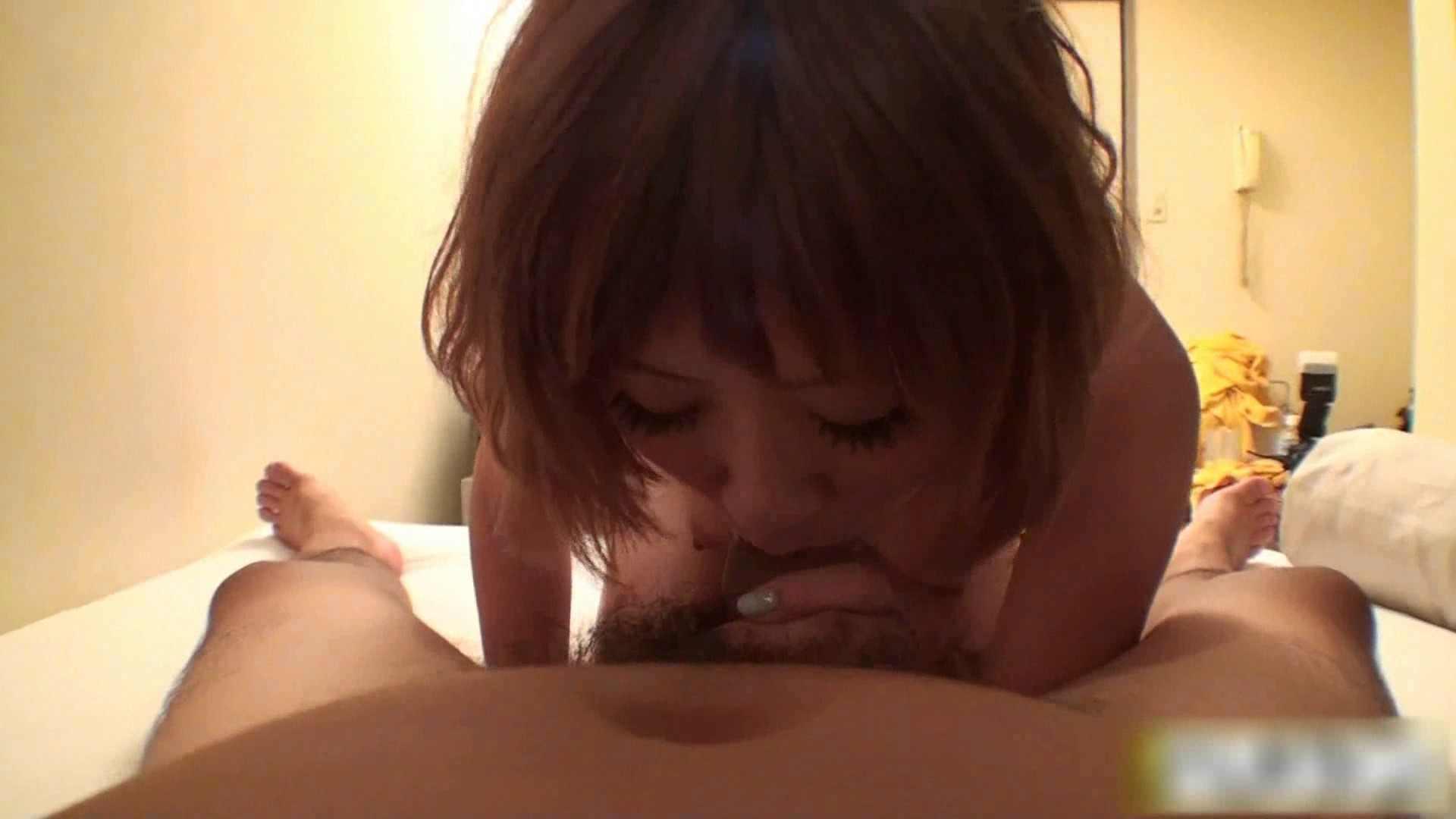 ギャルエロ娘の反乱 Vol.11 美女達のヌード | 美人コレクション  75連発 13