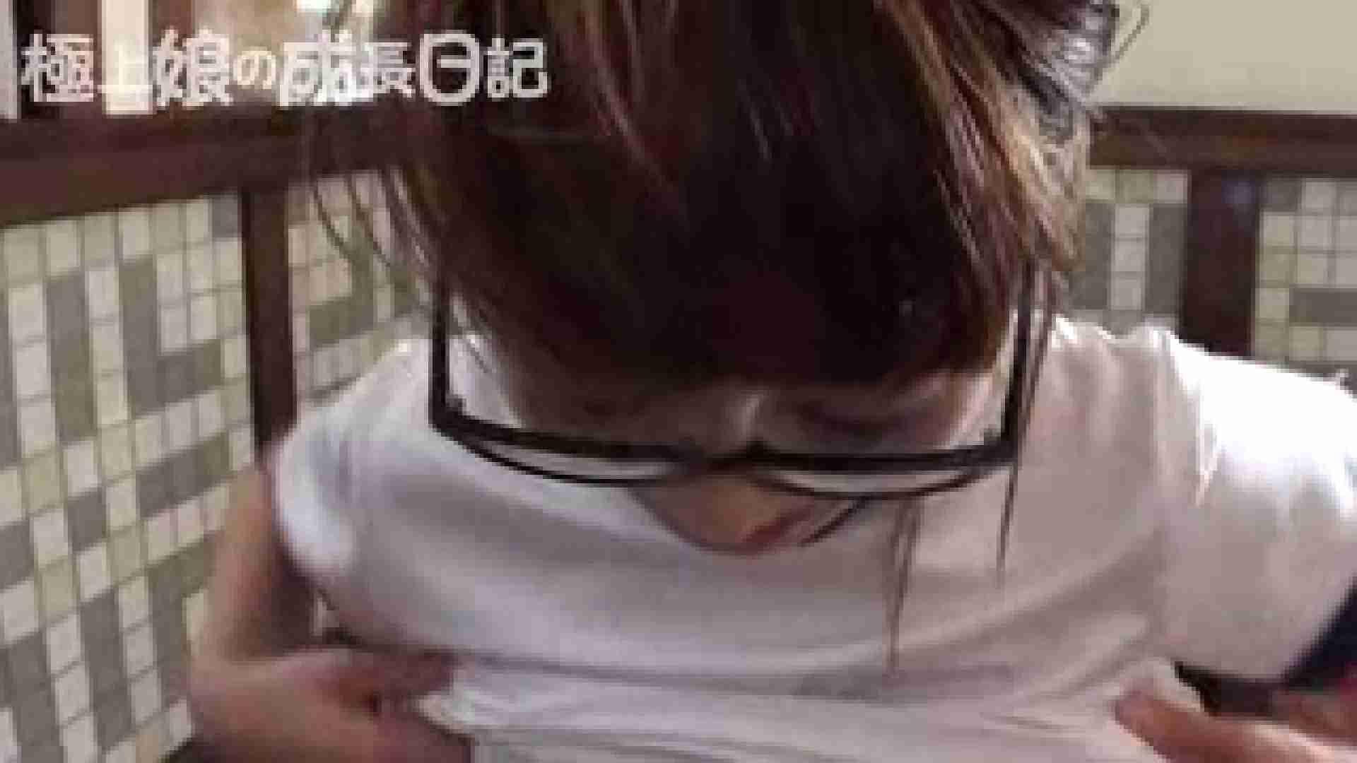 極上素人嬢の成長日記 コスプレハメ撮りブルマ編 マッサージ   ブルマ  55連発 27