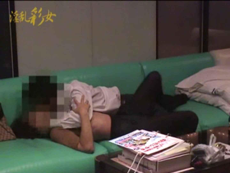 淫乱彩女 麻優里 公認彼氏の溜まった精子を大量発射 淫乱 | 他人棒  55連発 35