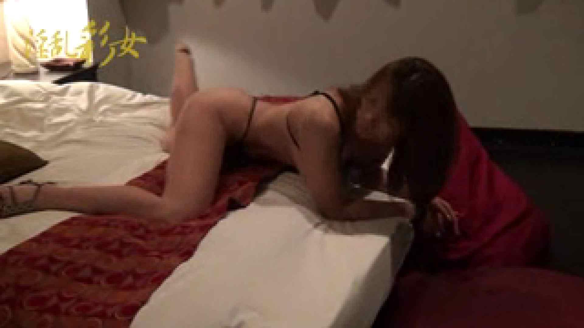 淫乱彩女麻優里 30歳デカマラ単独君 ハイビジョン 入浴シーン | 高画質  26連発 10