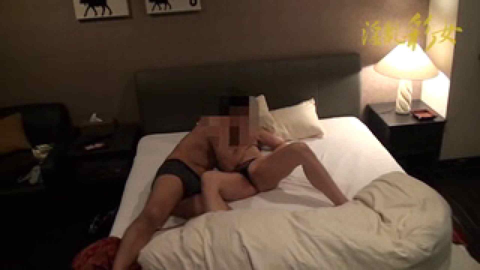 淫乱彩女麻優里 30歳デカマラ単独君 ハイビジョン 入浴シーン | 高画質  26連発 14