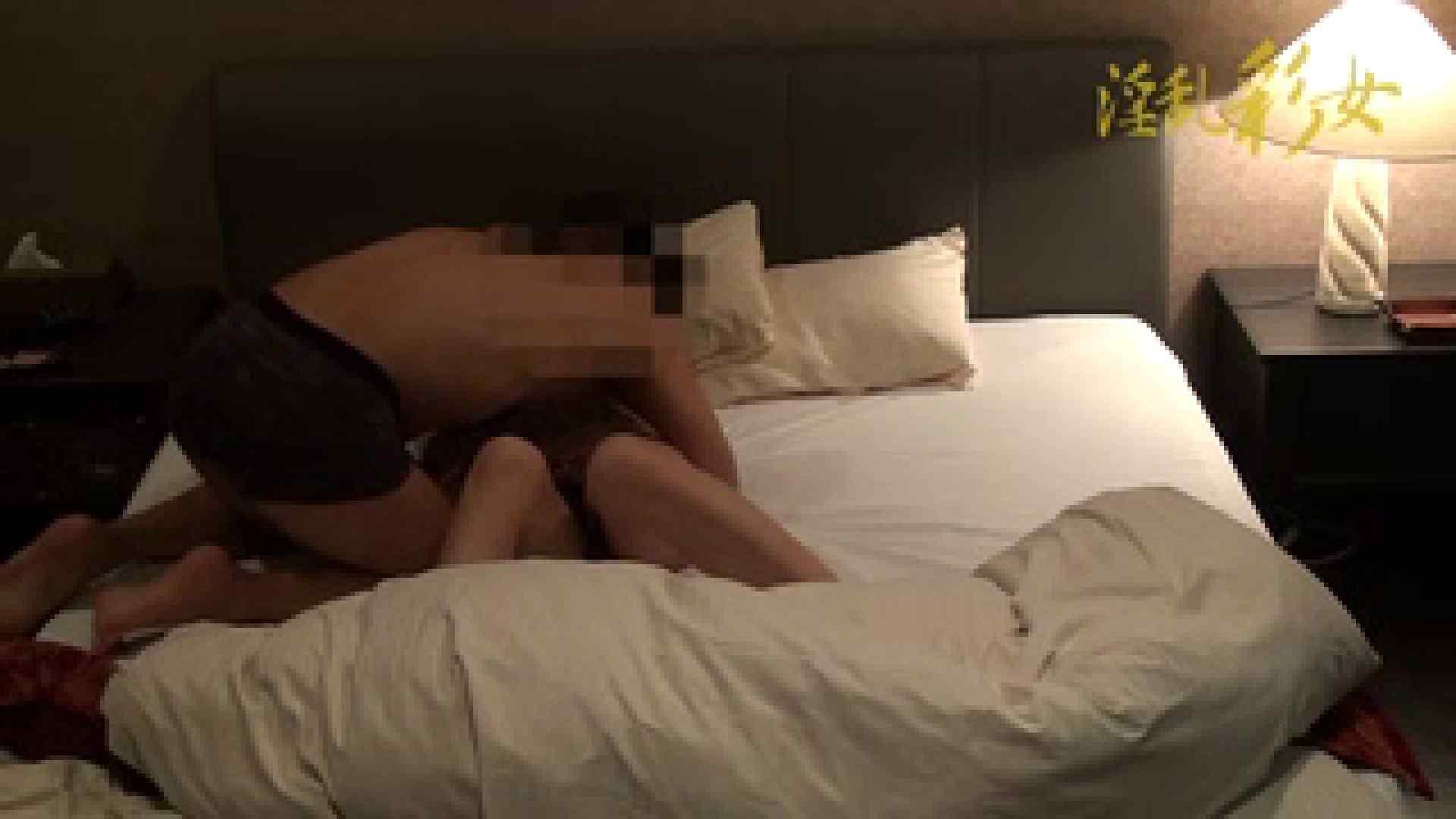 淫乱彩女麻優里 30歳デカマラ単独君 ハイビジョン 入浴シーン | 高画質  26連発 17
