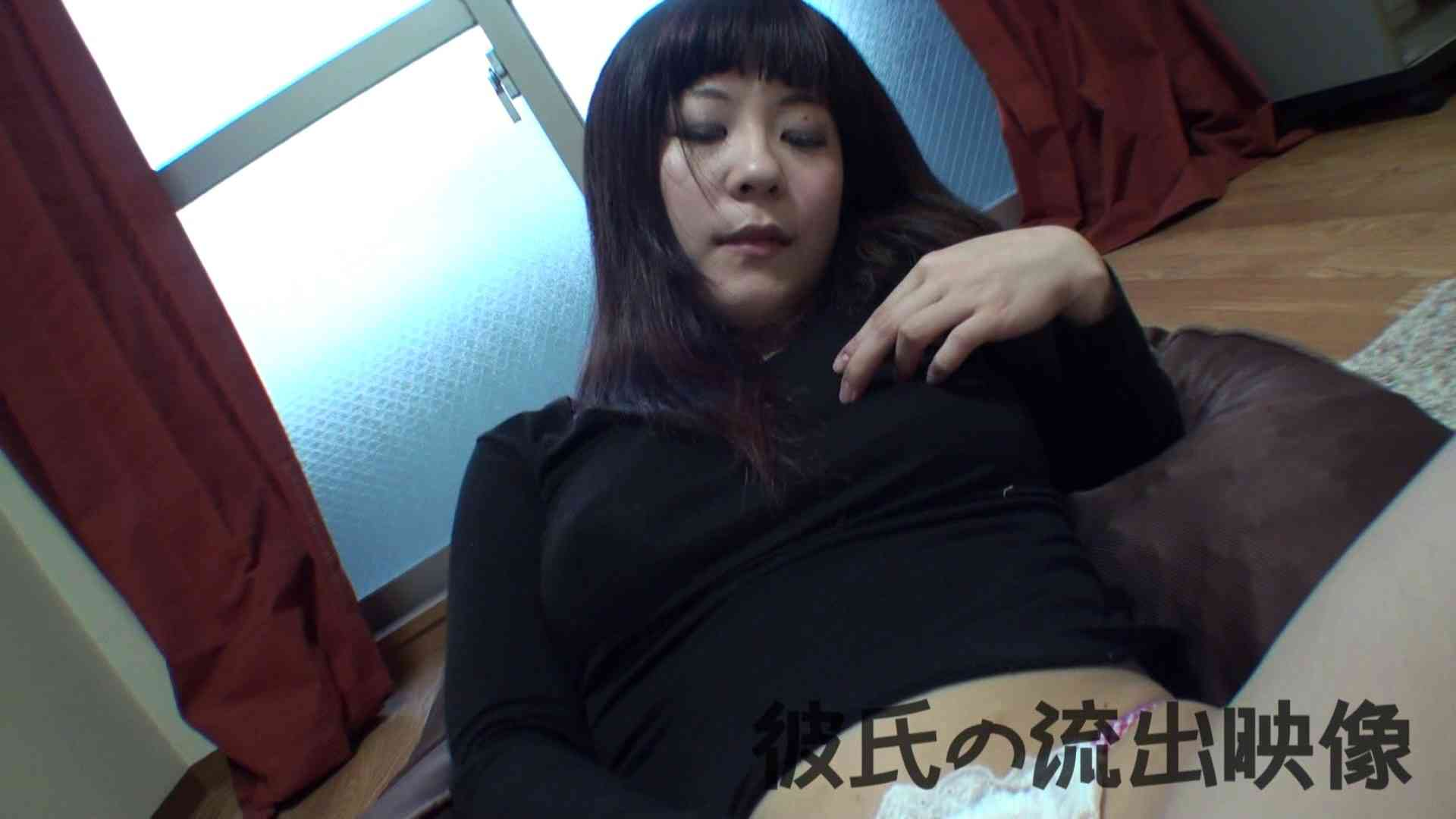 彼氏が流出 パイパン素人嬢のハメ撮り映像04 パイパン | 素人達のヌード  68連発 30