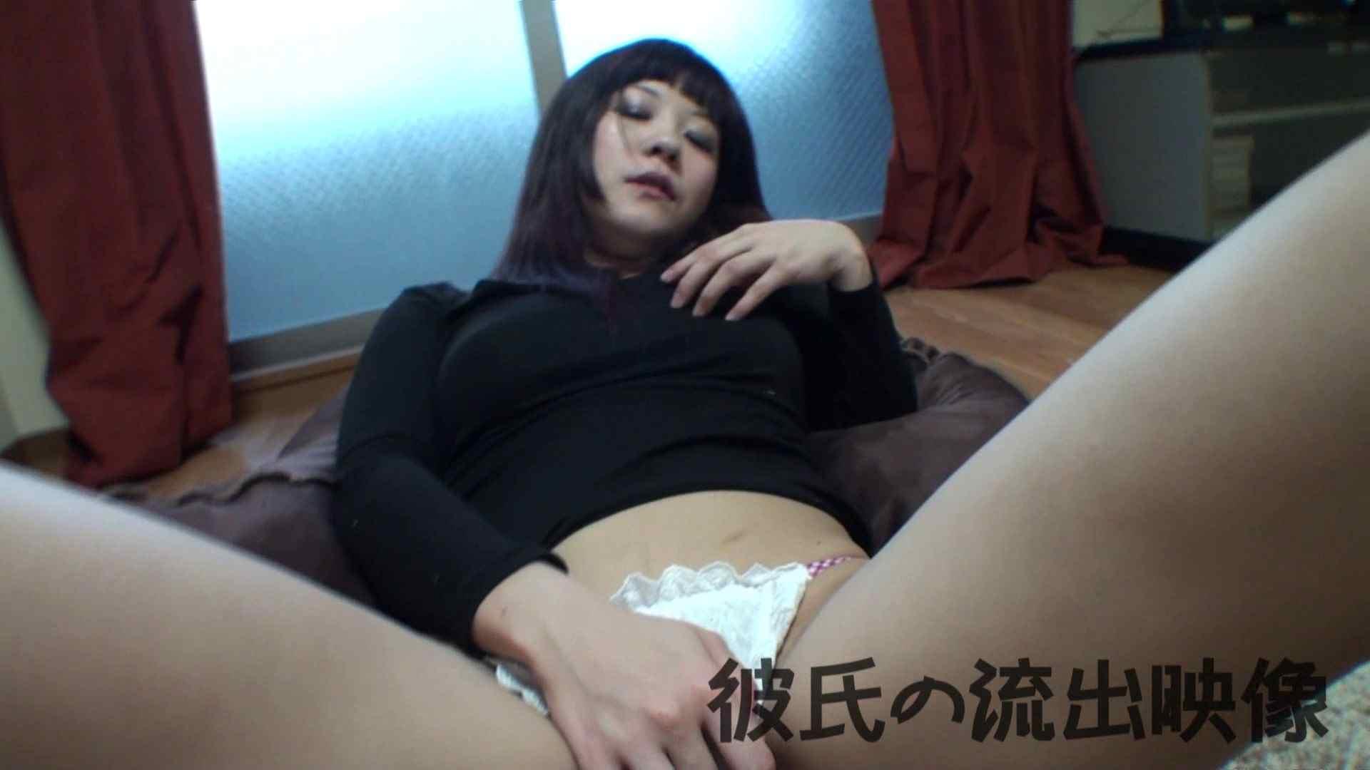 彼氏が流出 パイパン素人嬢のハメ撮り映像04 パイパン | 素人達のヌード  68連発 32
