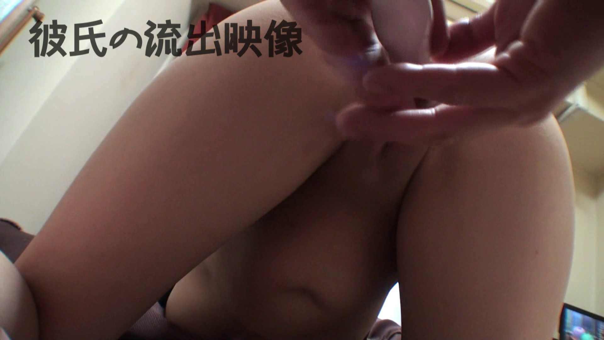 彼氏が流出 パイパン素人嬢のハメ撮り映像04 パイパン | 素人達のヌード  68連発 58