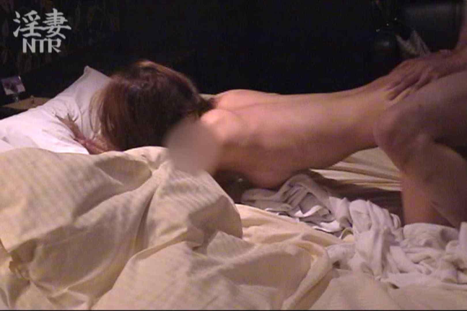 淫乱彩女 麻優里 28歳の単独男性の他人棒 2 淫乱 | 他人棒  100連発 47