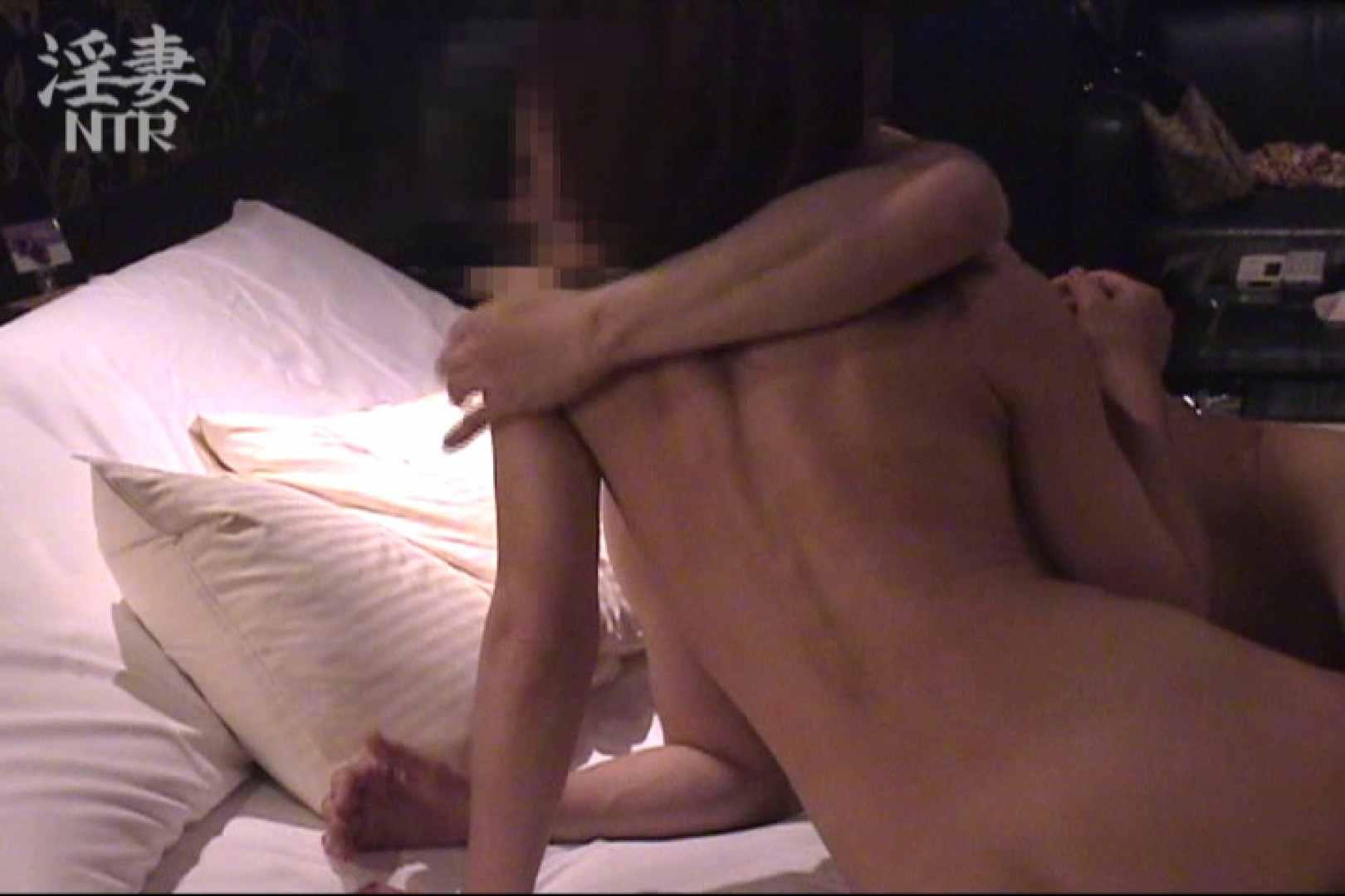 淫乱彩女 麻優里 28歳の単独男性の他人棒 2 淫乱 | 他人棒  100連発 69