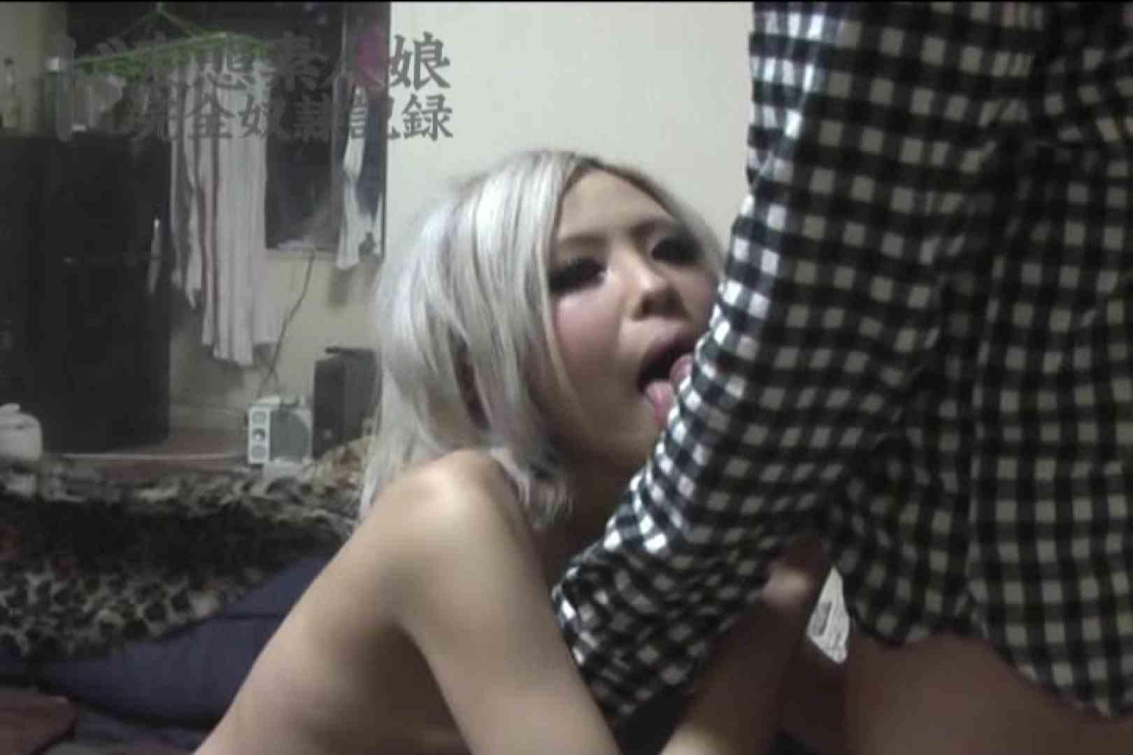 ド変態素人嬢完全奴隷記録 ~其の拾~ アナルDEセックス   SEX  92連発 22