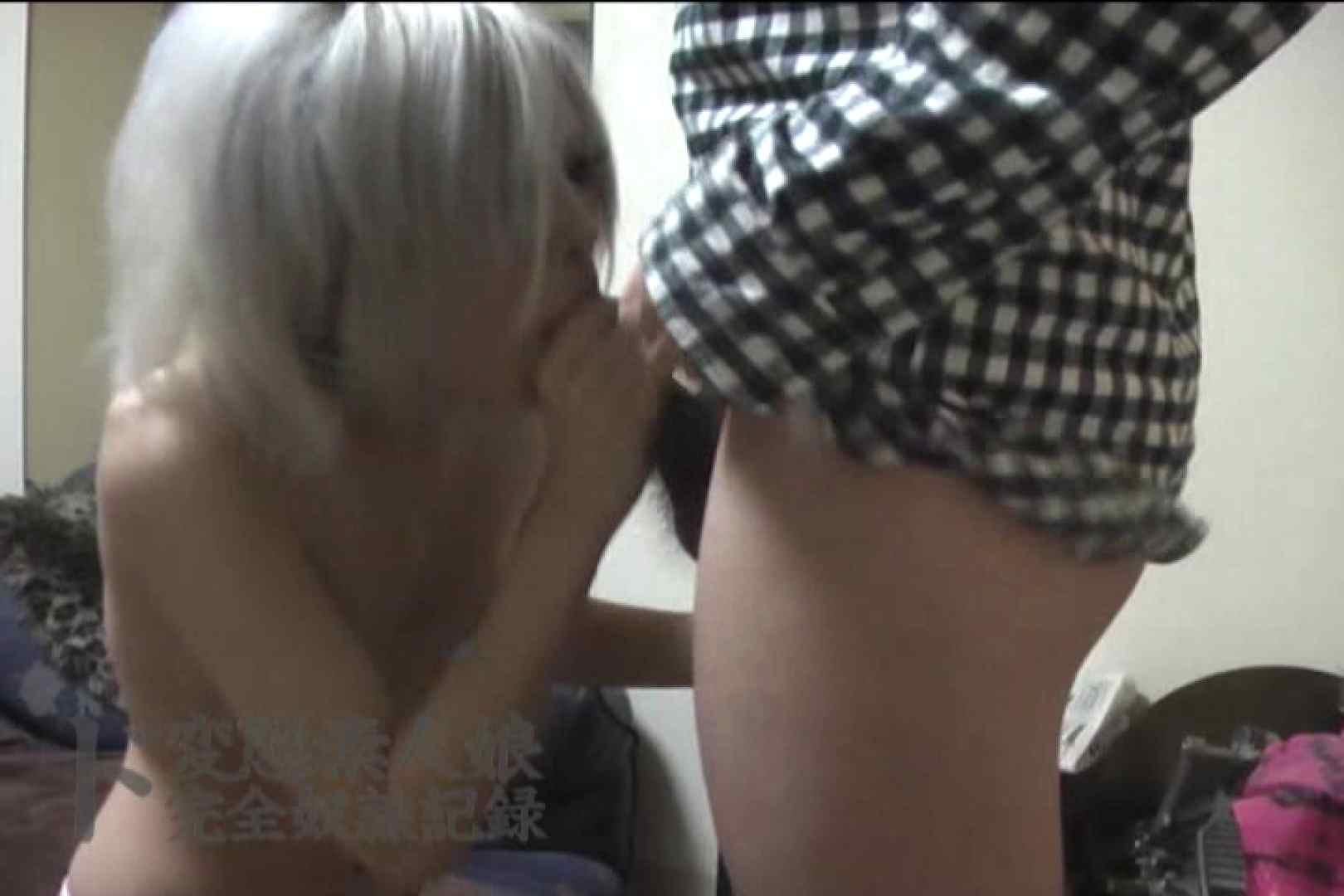 ド変態素人嬢完全奴隷記録 ~其の拾~ アナルDEセックス   SEX  92連発 52