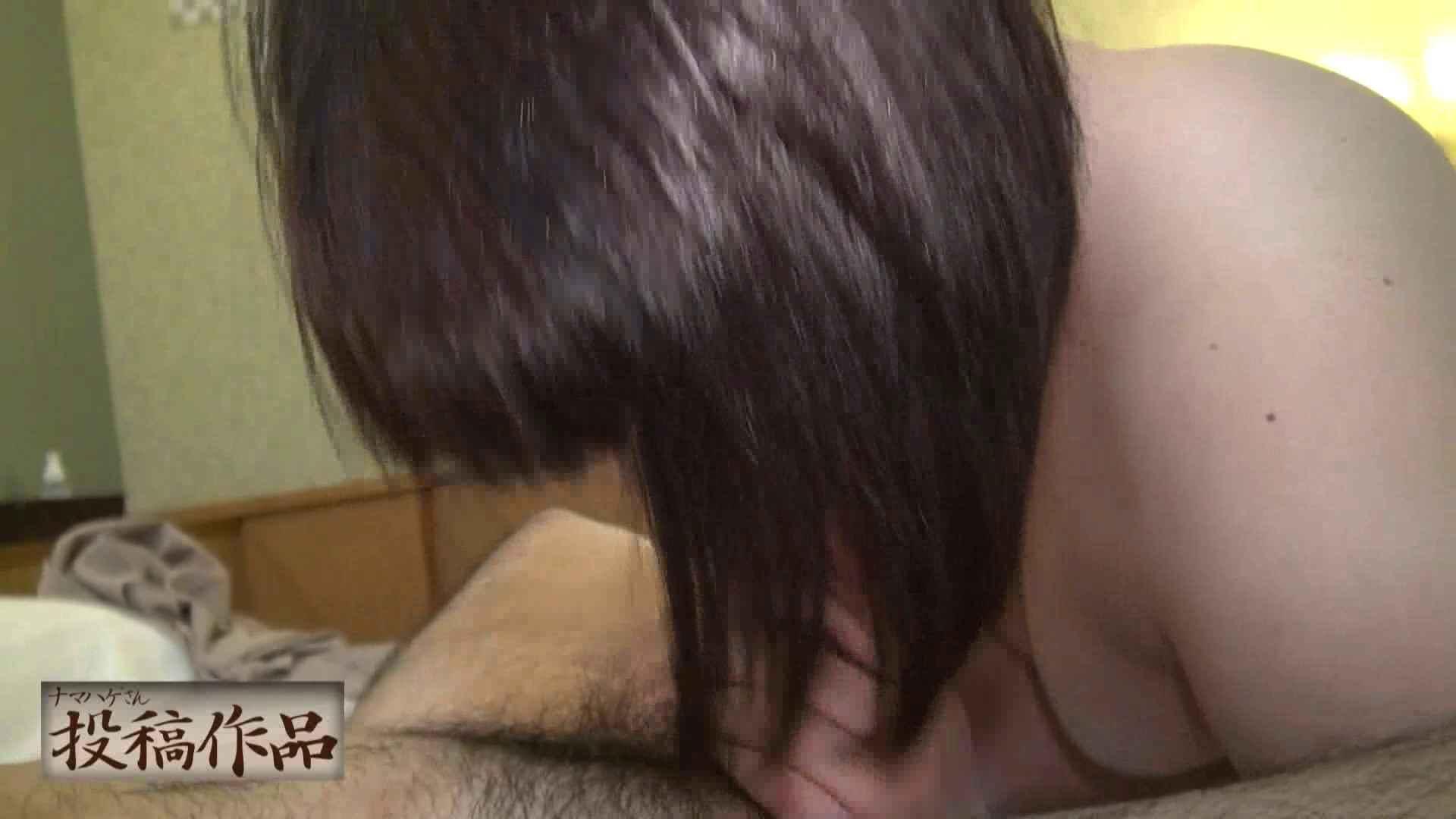 ナマハゲさんのまんこコレクション第二章 ナマハゲ naomi02 投稿 | 0  95連発 39