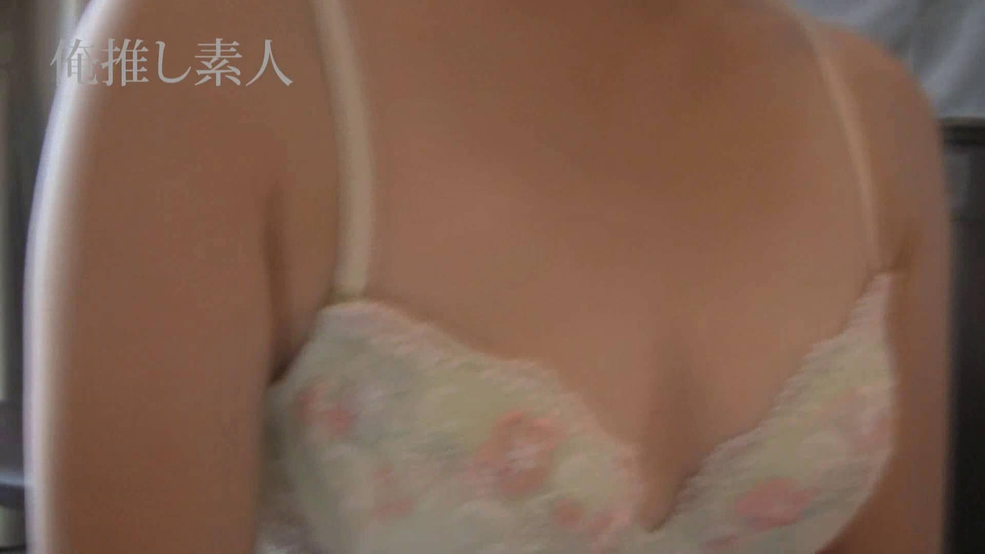 俺推し素人 キャバクラ嬢26歳久美vol5 OL | フェラ  63連発 8