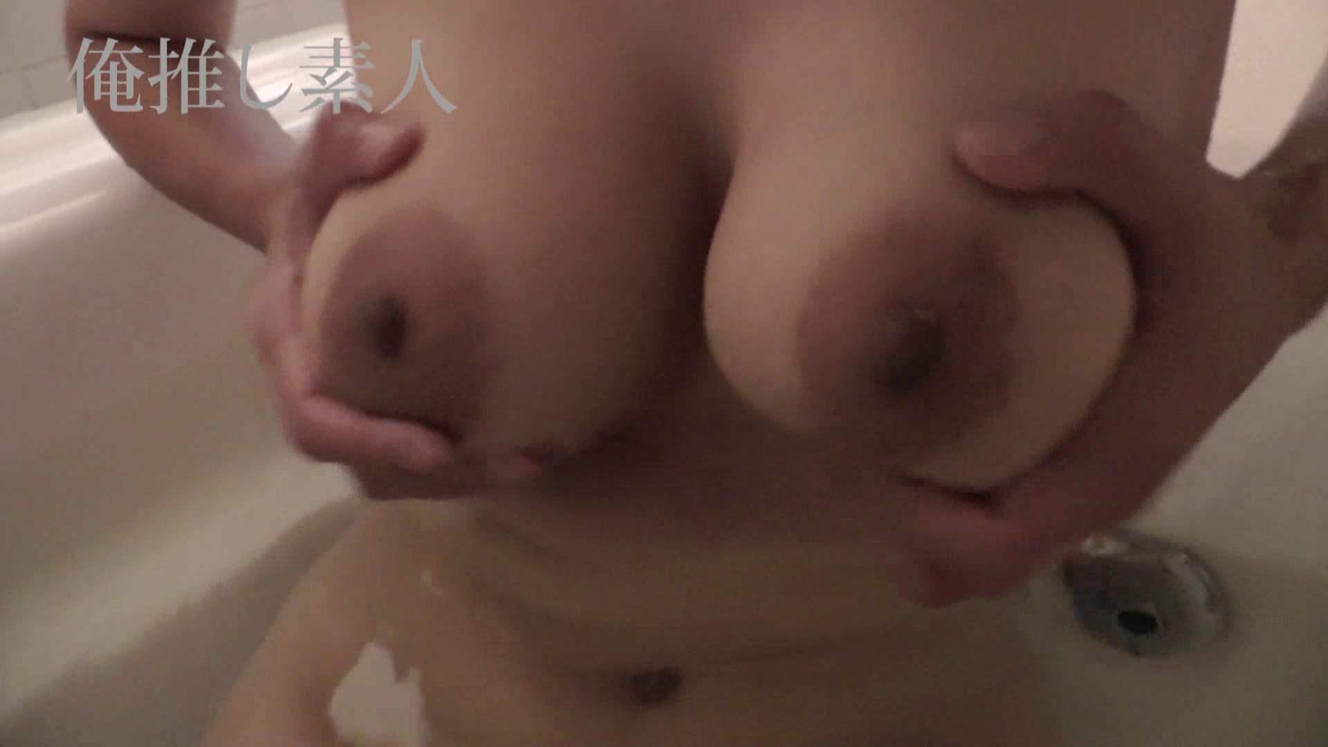 俺推し素人 30代人妻熟女キャバ嬢雫Vol.02 おっぱい   OL  66連発 19