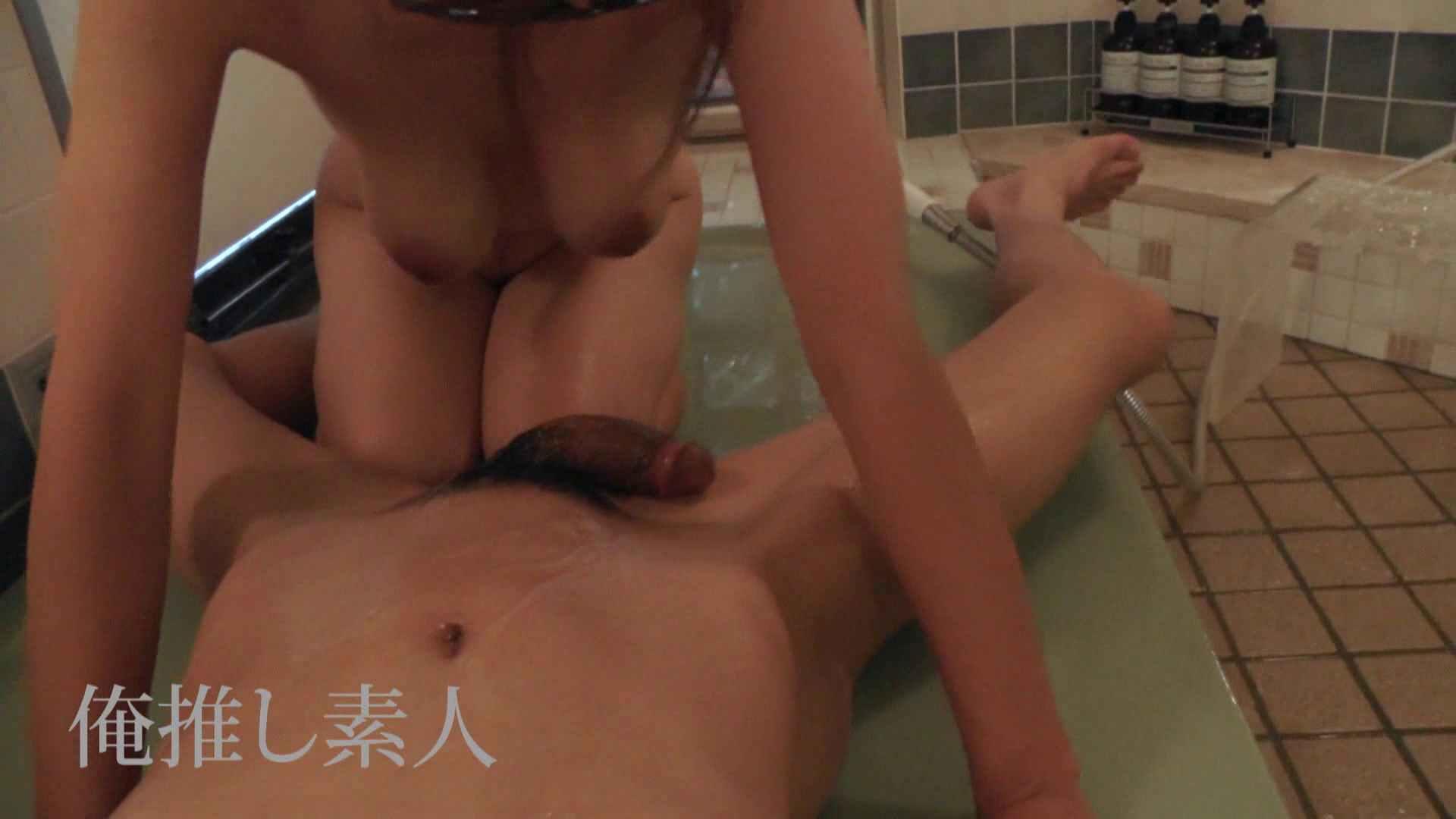俺推し素人 30代人妻熟女キャバ嬢雫Vol.02 おっぱい   OL  66連発 35