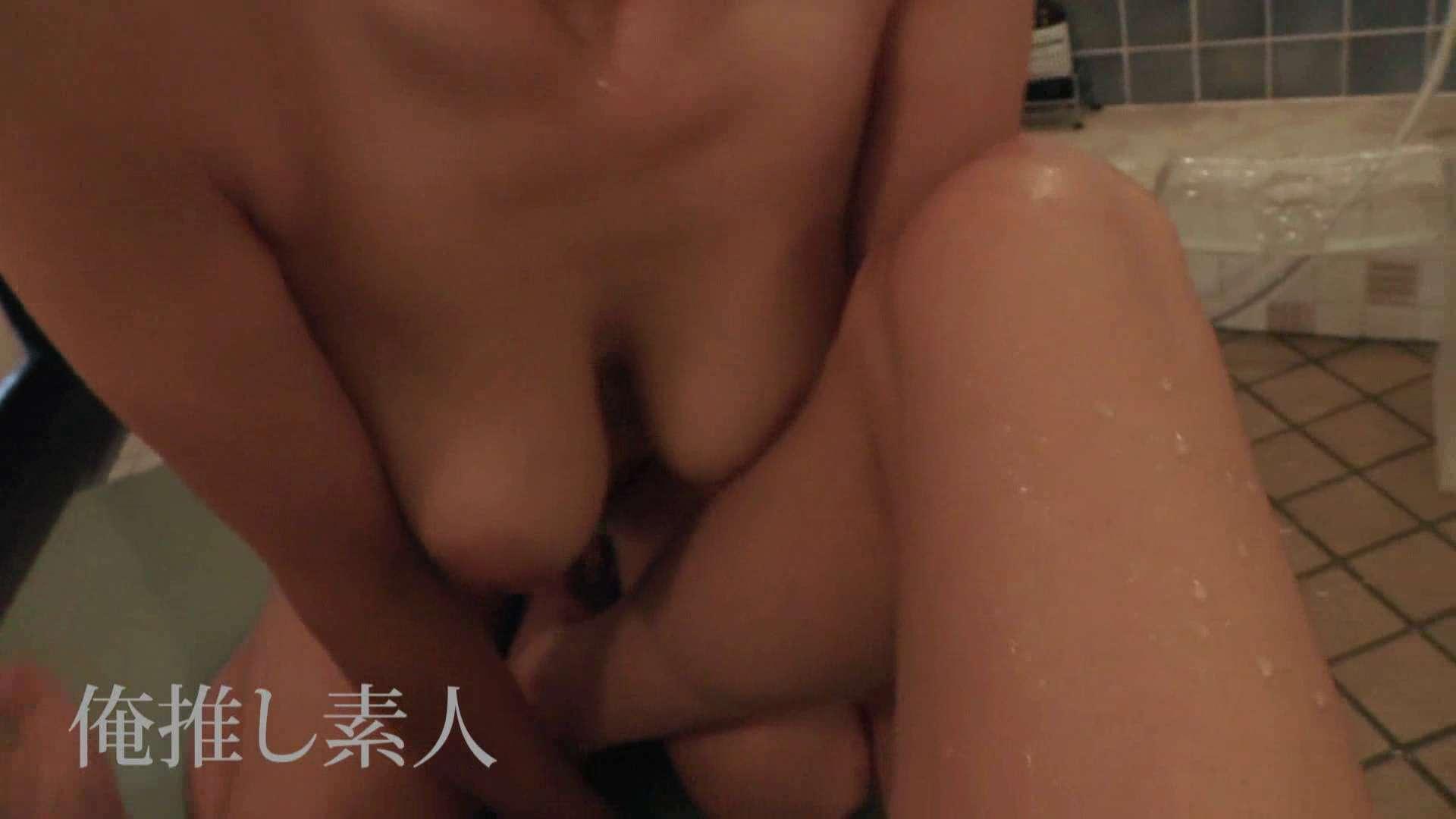 俺推し素人 30代人妻熟女キャバ嬢雫Vol.02 おっぱい   OL  66連発 44